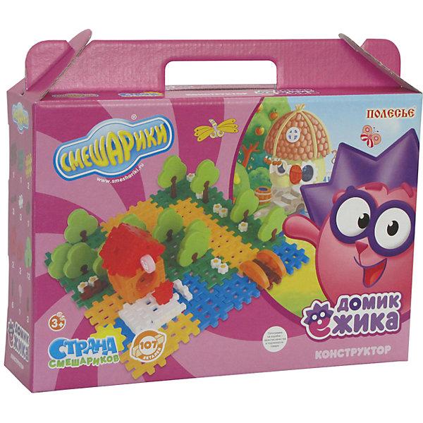 Конструктор Смешарики - Домик Ёжика, ПолесьеПластмассовые конструкторы<br>Характеристики товара:<br><br>• возраст: от 3 лет<br>• герой: Смешарики<br>• количество деталей: 107 шт.<br>• материал: пластик<br>• размер упаковки: 30х7.4х21 см.<br>• упаковка: картонная коробка<br>• вес: 600 гр.<br>• страна бренда: Беларусь<br><br>Конструктор Домик Ежика из серии Смешарики от производителя Полесье надолго завладеет вниманием многих детей. Ребенку предлагается самостоятельно построить жилище для знаменитого ежика, которого так любят многие дети. <br><br>Конструктор состоит из ста семи деталей, из которых получатся домик, лужайка и сад с деревьями.<br><br>Конструктор Смешарики - Домик Ежика, Полесье можно купить в нашем интернет-магазине.<br><br>Ширина мм: 303<br>Глубина мм: 75<br>Высота мм: 210<br>Вес г: 697<br>Возраст от месяцев: 36<br>Возраст до месяцев: 2147483647<br>Пол: Унисекс<br>Возраст: Детский<br>SKU: 6760722
