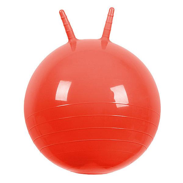 Мяч Прыгун с рожками, 50 cм, красный, МалышОКПрыгуны и джамперы<br>Характеристики товара:<br><br>• возраст: от 3 лет;<br>• материал: ПВХ;<br>• диаметр мяча: 50 см;<br>• размер упаковки: 25,4х15,3х12,2 см;<br>• вес упаковки: 700 гр.;<br>• страна производитель: Китай.<br><br>Мяч Прыгун с рожками «МалышОК» красный — отличный тренажер для детей от 3 лет. Сидя на нем и держась за рожки, малыш тренирует координацию движений, тренирует мышцы, формирует осанку. Мяч подойдет для использования как дома, так и на улице.<br><br>Мяч Прыгун с рожками «МалышОК» красный можно приобрести в нашем интернет-магазине.<br>Ширина мм: 122; Глубина мм: 153; Высота мм: 254; Вес г: 700; Возраст от месяцев: 48; Возраст до месяцев: 2147483647; Пол: Унисекс; Возраст: Детский; SKU: 6767718;