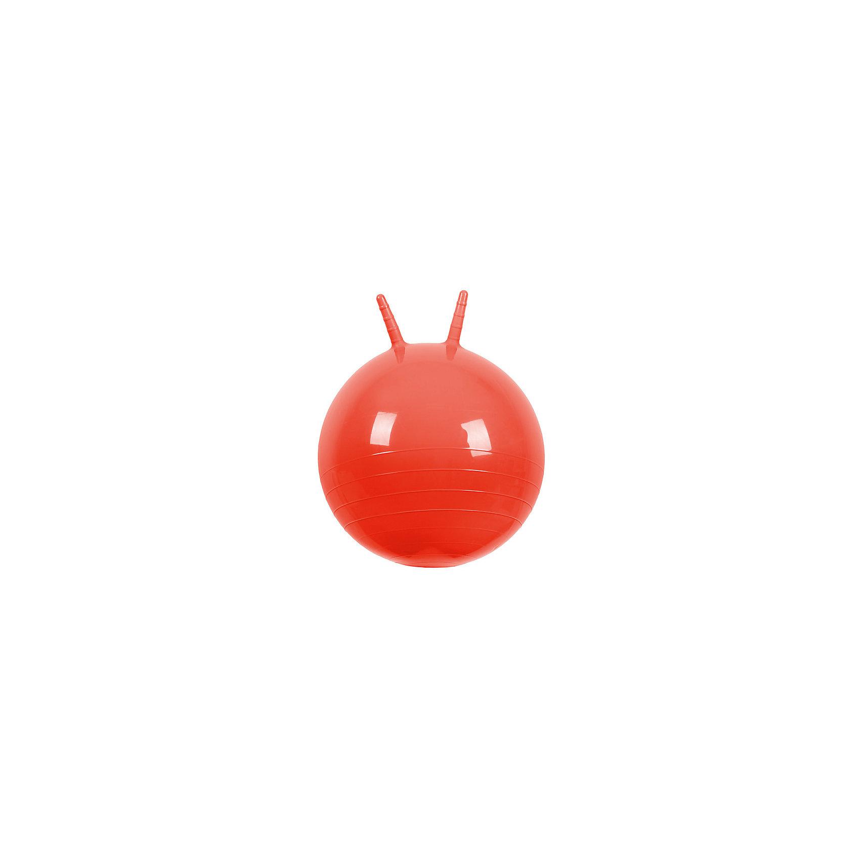 Мяч Прыгун с рожками, 50 cм, красный, МалышОКПрыгуны и джамперы<br><br><br>Ширина мм: 122<br>Глубина мм: 153<br>Высота мм: 254<br>Вес г: 700<br>Возраст от месяцев: 48<br>Возраст до месяцев: 2147483647<br>Пол: Унисекс<br>Возраст: Детский<br>SKU: 6767718