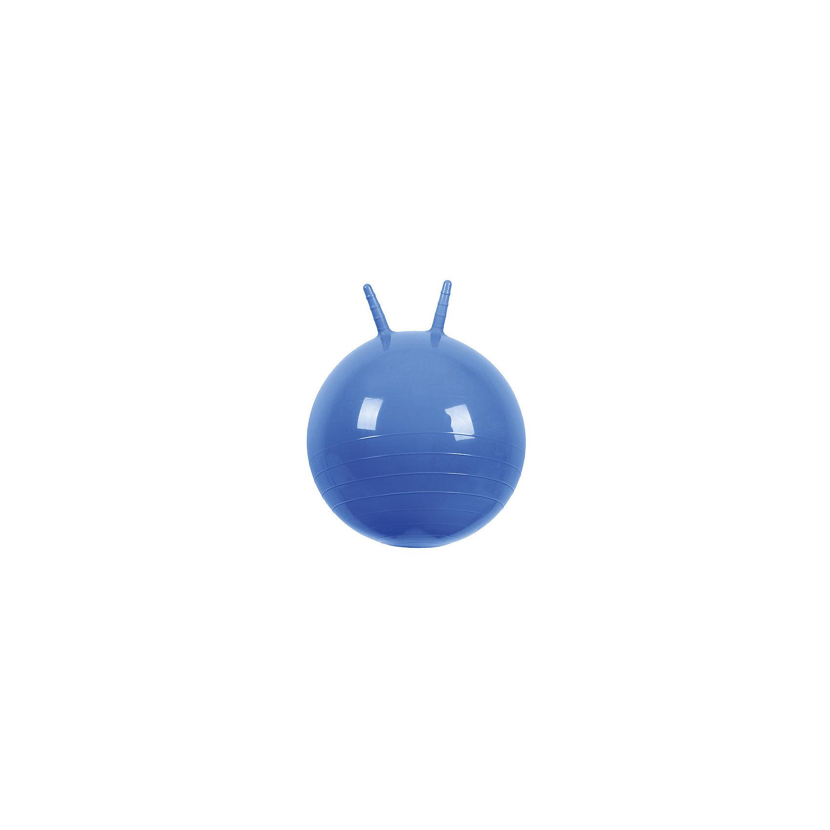 Мяч Прыгун с рожками, 50 см, синий, МалышОКПрыгуны и джамперы<br><br><br>Ширина мм: 122<br>Глубина мм: 153<br>Высота мм: 254<br>Вес г: 700<br>Возраст от месяцев: 48<br>Возраст до месяцев: 2147483647<br>Пол: Унисекс<br>Возраст: Детский<br>SKU: 6767719
