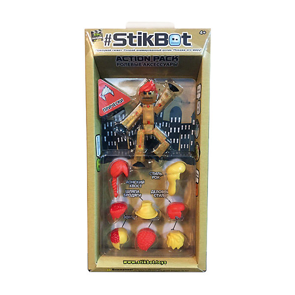 Фигурка с аксессуарами Прически, Stikbot, красныйКоллекционные и игровые фигурки<br>Характеристики товара:<br><br>• возраст: от 4 лет;<br>• материал: пластик;<br>• в комплекте: фигурка, аксессуары;<br>• размер упаковки: 31х30х4,5 см;<br>• вес упаковки: 115 гр.;<br>• страна производитель: Китай.<br><br>Фигурка с аксессуарами «Прически» Stikbot — необычная фигурка с подвижными деталями, с помощью которой можно снимать забавные и смешные видеоролики. Набор включает в себя фигурку и парики в разных стилях.<br><br>Для создания видеороликов необходимо скачать бесплатное мобильное приложение. А затем при помощи обычного телефона можно записывать небольшие фрагменты, придавая фигурке различные позы. Все фрагменты после записи монтируются в один видеоролик, на который накладывается музыка, фон, голосовые заметки.<br><br>Игрушка позволит детям устроить свою собственную студию и проявить творческие способности и воображение. <br><br>Фигурку с аксессуарами «Прически» Stikbot можно приобрести в нашем интернет-магазине.<br><br>Ширина мм: 30<br>Глубина мм: 245<br>Высота мм: 125<br>Вес г: 108<br>Возраст от месяцев: 48<br>Возраст до месяцев: 2147483647<br>Пол: Унисекс<br>Возраст: Детский<br>SKU: 6835739