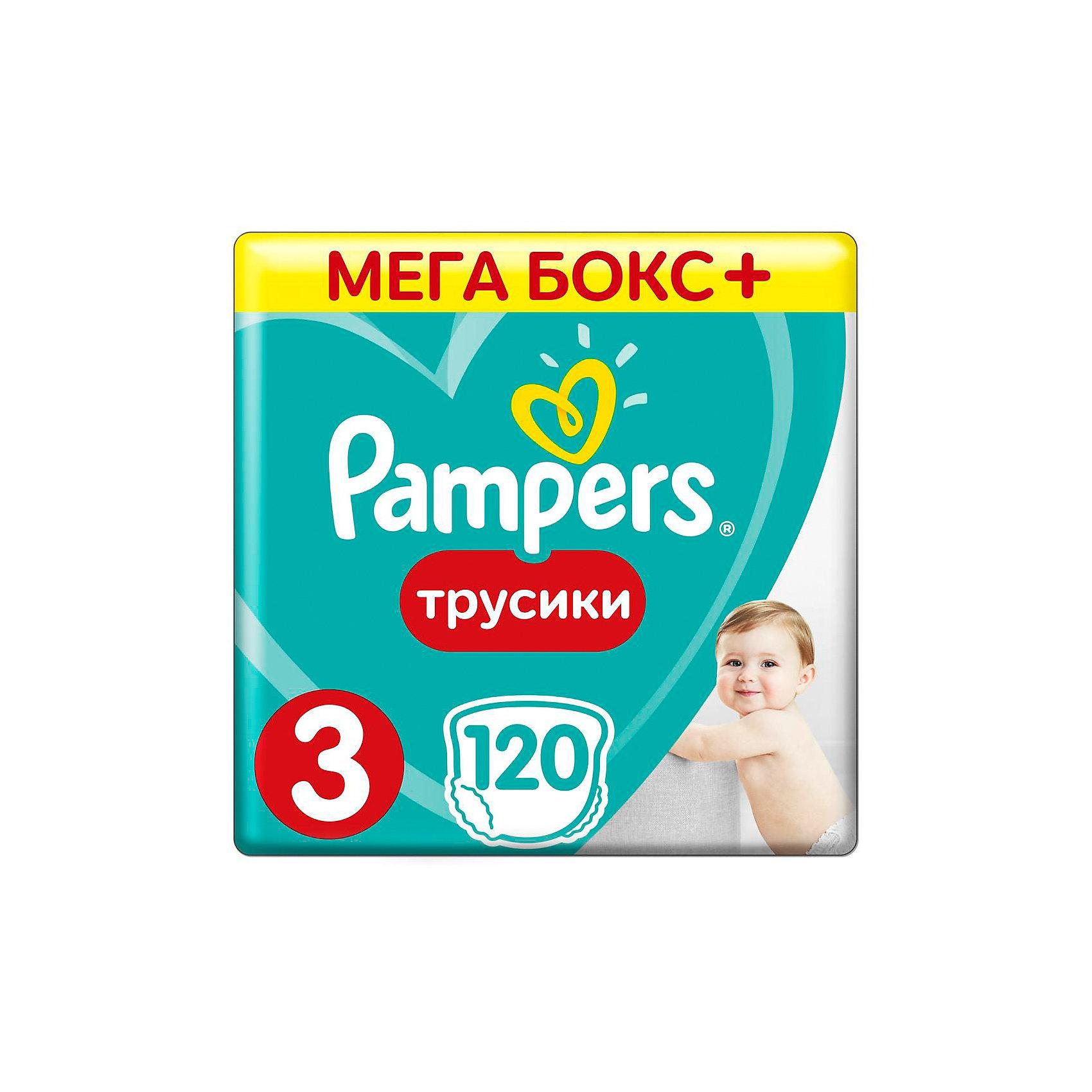 Трусики Pampers Pants, 6-11кг, размер 3, 120 шт., PampersТрусики-подгузники<br>Характеристики:<br><br>• Вид подгузника: трусики<br>• Пол: универсальный<br>• Тип подгузника: одноразовый<br>• Коллекция: Active Baby<br>• Предназначение: для ночного сна <br>• Размер: 3<br>• Вес ребенка: от 6 до 11 кг<br>• Количество в упаковке: 120 шт.<br>• Упаковка: картонная коробка<br>• Размер упаковки: 41*28,7*30,8 см<br>• Вес в упаковке: 3 кг 197 г<br>• Наружные боковые швы<br>• До 12 часов сухости<br>• Эластичные резинки <br>• Дышащие материалы<br>• Повышенные впитывающие свойства<br><br>Трусики Pampers Pants, 6-11 кг, размер 3, 120 шт., Pampers – это новейшая линейка детских подгузников от Pampers, которая сочетает в себе высокое качество и безопасность материалов, удобство использования и комфорт для нежной кожи малыша. Подгузники выполнены в виде трусиков и предназначены для детей весом до 11 кг. Инновационные технологии и современные материалы обеспечивают этим подгузникам Дышащие свойства, что особенно важно для кожи малыша. Повышенные впитывающие качества изделию обеспечивают специальные микрогранулы, сохраняя верхний слой сухим до 12 часов, именно поэтому эту линейку трусиков производитель рекомендует использовать для ночного сна. <br><br>У трусиков предусмотрена эластичная мягкая резиночка на спинке и манжеты на ножках, что защищает от протекания. Боковые наружные швы не натирают нежную кожу малыша, легко разрываются при смене трусиков. Сзади имеется клейкая лента, которая позволяет зафиксировать свернутые после использования трусики. Трусики подходит как для мальчиков, так и для девочек. <br><br>Трусики Pampers Pants, 6-11 кг, размер 3, 120 шт., Pampers можно купить в нашем интернет-магазине.<br><br>Ширина мм: 431<br>Глубина мм: 245<br>Высота мм: 307<br>Вес г: 3083<br>Возраст от месяцев: 6<br>Возраст до месяцев: 12<br>Пол: Унисекс<br>Возраст: Детский<br>SKU: 6837468
