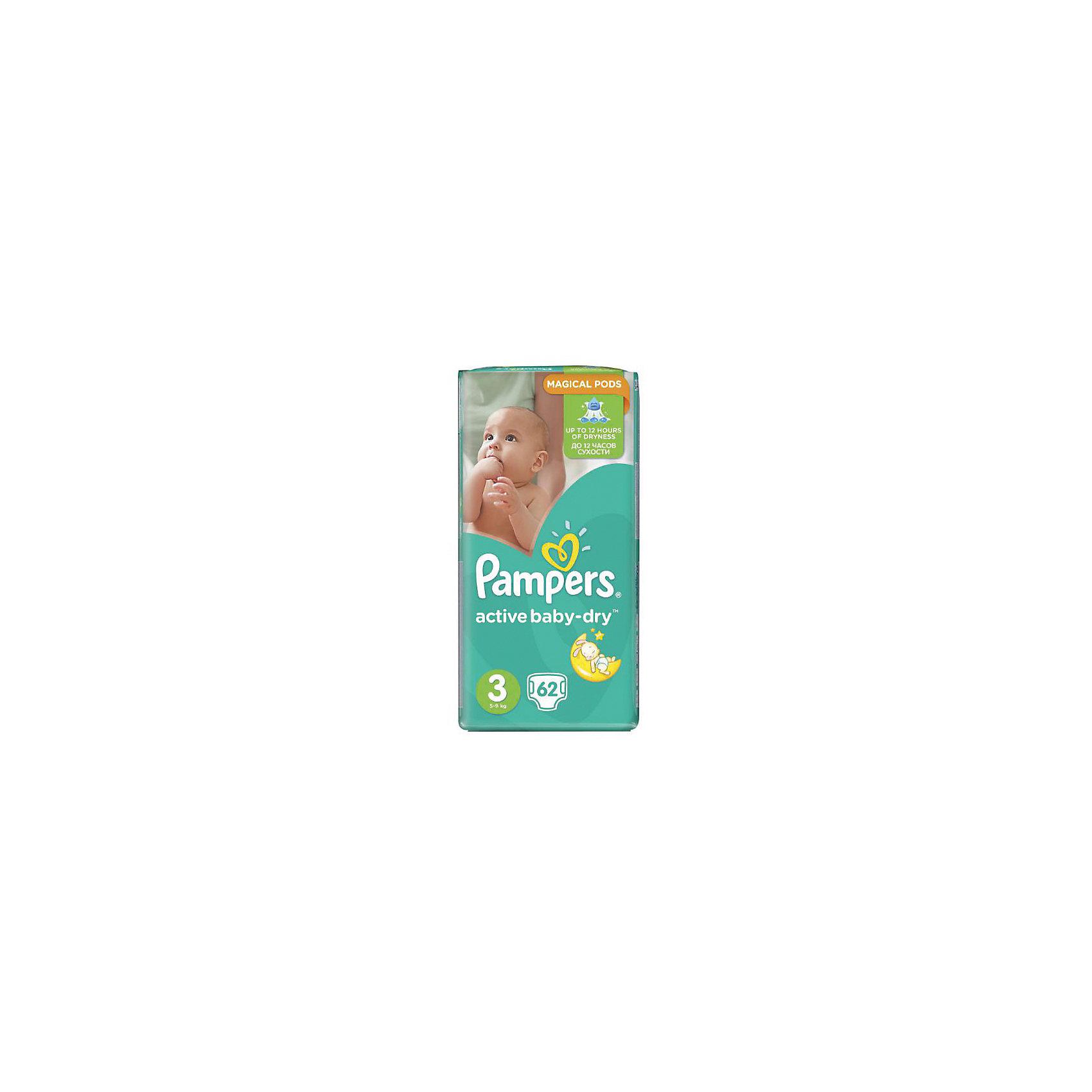 Подгузники Pampers Active Baby-Dry, 5-9 кг, 3 размер, 62 шт., PampersПодгузники классические<br>Характеристики:<br><br>• Пол: универсальный<br>• Тип подгузника: одноразовый<br>• Коллекция: Active Baby-Dry<br>• Предназначение: для использования в любое время суток <br>• Размер: 3<br>• Вес ребенка: от 5 до 9 кг<br>• Количество в упаковке: 62 шт.<br>• Упаковка: пакет<br>• Размер упаковки: 24,6*11,5*39,5 см<br>• Вес в упаковке: 1 кг 647 г<br>• Эластичные застежки-липучки<br>• Быстро впитывающий слой<br>• Мягкий верхний слой<br>• Сохранение сухости в течение 12-ти часов<br><br>Подгузники Pampers Active Baby-Dry, 5-9 кг, 3 размер, 62 шт., Pampers – это линейка классических детских подгузников от Pampers, которая сочетает в себе качество и безопасность материалов, удобство использования и комфорт для нежной кожи малыша. Подгузники предназначены для младенцев весом до 9 кг. Инновационные технологии и современные материалы обеспечивают этим подгузникам Дышащие свойства, что особенно важно для кожи малыша. <br><br>Впитывающие свойства изделию обеспечивает уникальный слой, состоящий из жемчужных микрогранул. У подгузников предусмотрена эластичная мягкая резиночка на спинке. Широкие липучки с двух сторон обеспечивают надежную фиксацию. Подгузник имеет мягкий верхний слой, который обеспечивает не только комфорт, но и защищает кожу ребенка от раздражений. Подгузник подходит как для мальчиков, так и для девочек. <br><br>Подгузники Pampers Active Baby-Dry, 5-9 кг, 3 размер, 62 шт., Pampers можно купить в нашем интернет-магазине.<br><br>Ширина мм: 431<br>Глубина мм: 245<br>Высота мм: 307<br>Вес г: 3083<br>Возраст от месяцев: 6<br>Возраст до месяцев: 12<br>Пол: Унисекс<br>Возраст: Детский<br>SKU: 6837469