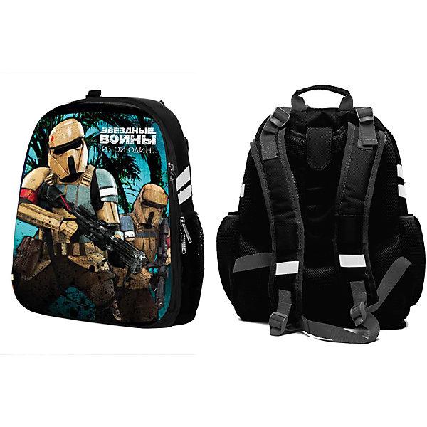 Рюкзак школьный Звездные войныШкольные рюкзаки<br>Характеристики:<br><br>• вес: 900 г.;<br>• размер: 37х31.5х17см.;<br>• Материал: полиэстер, нейлон;<br>• цвет: чёрный;<br>• для детей от: 6 лет:<br>• страна производитель: Китай.<br><br>Этот вместительный рюкзак, выполненный в стиле звёздные войны от бренда CENTRIUM (Центриум), придёт по вкусу фанатам знаменитой саги. Рюкзак оснащён большим отделением, в которое легко можно положить книги форматом А4, что является очень важной функцией для школьного рюкзака. Также на нем располагаются два дополнительных боковых кармана. Ребёнок сможет взять с собой в школу, например, бутылку воды или любой другой жидкости, а также положить в эти карманы небольшие предметы. <br><br>Данный рюкзак будет обеспечивать безопасность ребёнка в тёмное время суток, так как он оснащён светоотражателями. <br><br>Главной особенностью такого портфеля является жёсткая спинка, которая правильно и равномерно распределяет нагрузку на спину ребёнка. Дополнительный комфорт использования этого рюкзака заключается в его широких лямках, которые можно регулировать. Петля, находящаяся в верней части рюкзака, поможет ребёнку повесить его на специальный крючок, что сохранит его более чистым долгое время. Такой портфель выполнен из прочных материалов. <br><br>Рюкзак Звёздные войны можно купить в нашем интернет-магазине.<br><br>Ширина мм: 170<br>Глубина мм: 315<br>Высота мм: 370<br>Вес г: 700<br>Возраст от месяцев: 72<br>Возраст до месяцев: 2147483647<br>Пол: Мужской<br>Возраст: Детский<br>SKU: 6842113