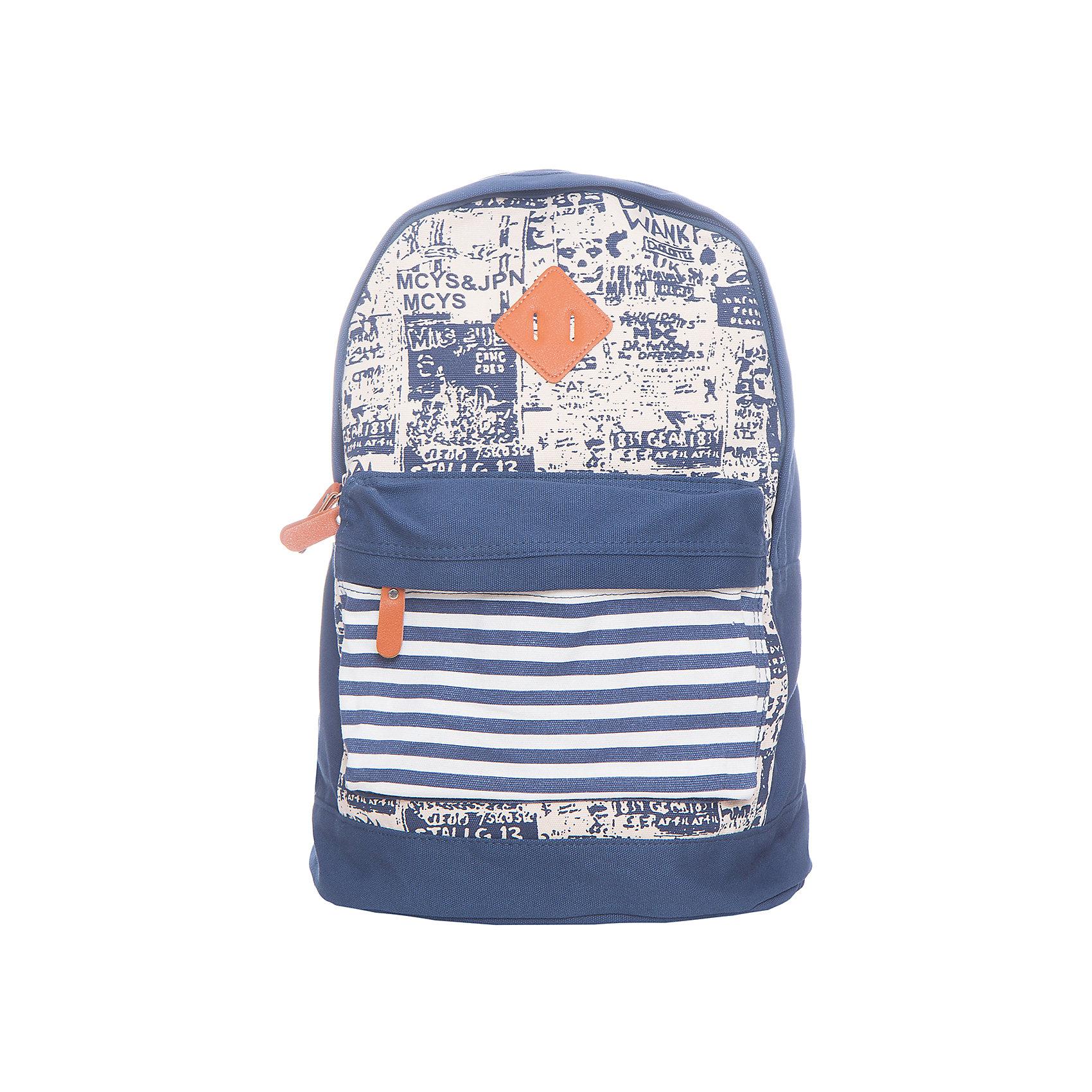 Рюкзак школьный молодежныйРюкзаки<br>Характеристики:<br><br>• размер: 47х17х31 см.;<br>• состав: хлопок;<br>• вес: 460 г.;<br>• для детей в возрасте: от 10 лет;<br>• страна производитель: Китай.<br><br>Этот вместительный рюкзак, выполненный в стильном дизайне от бренда CENTRIUM (Центриум) отлично подойдёт для школы и внеклассных занятий. Рюкзак оснащён обширным отделением на молнии, в которое помещаются книги и тетради формата А4. Спереди расположен карман для блокнотов и канцелярских принадлежностей.<br><br>Уплотнённая спинка из однородного материала приятна в использовании. Широкие и регулируемые лямки способствуют правильному распределению нагрузки на спину. С помощью качественно прошитой ручки рюкзак можно носить в руке или вешать на крючок. Благодаря своему каркасу, рюкзак сохраняет свою форму и в нём легче найти нужный предмет или книгу.<br><br>Рюкзак молодёжный можно купить в нашем интернет-магазине.<br><br>Ширина мм: 310<br>Глубина мм: 170<br>Высота мм: 470<br>Вес г: 460<br>Возраст от месяцев: 72<br>Возраст до месяцев: 2147483647<br>Пол: Унисекс<br>Возраст: Детский<br>SKU: 6842156