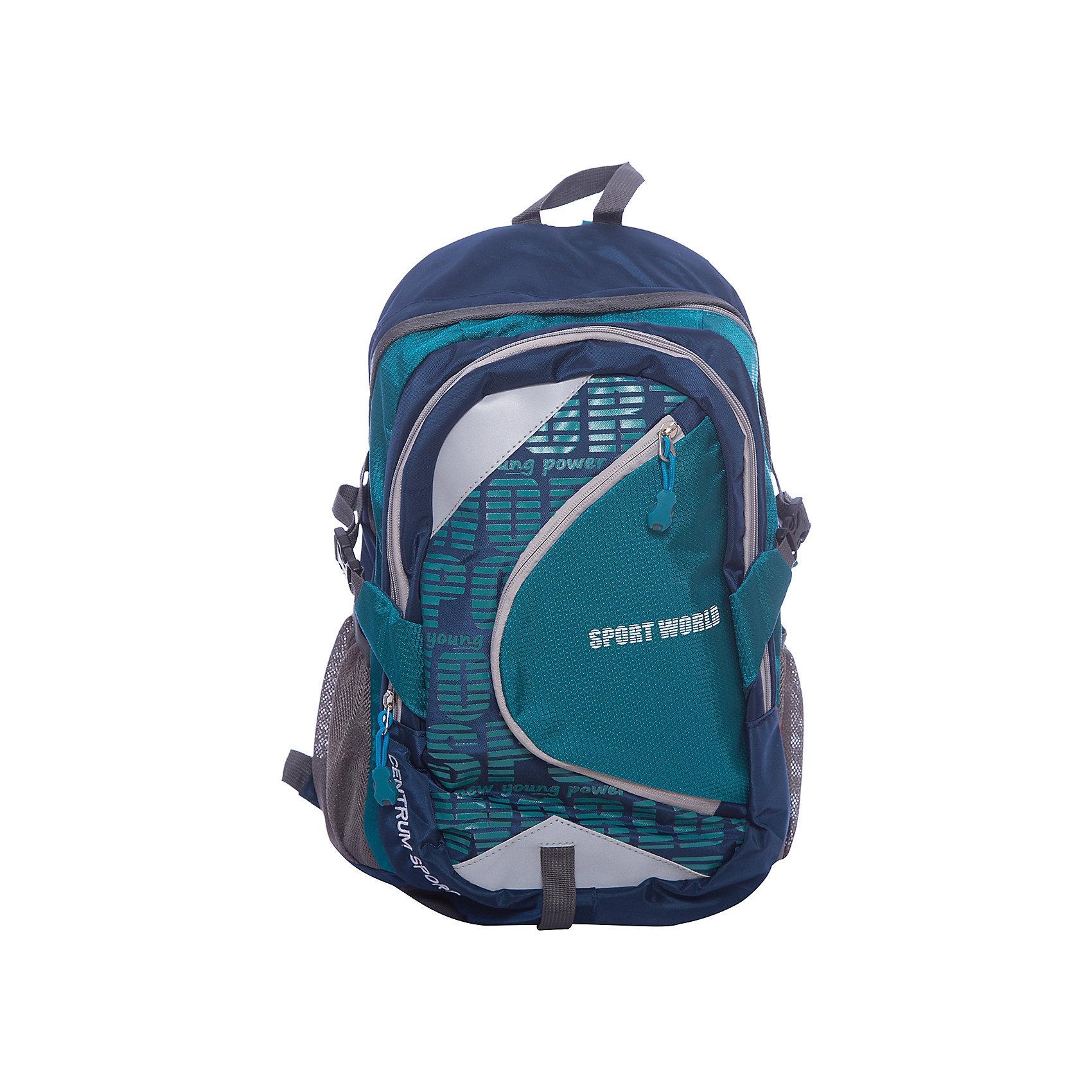 Рюкзак школьный спортивный молодежныйРюкзаки<br>Характеристики:<br><br>• размер: 48.5х15х31 см.;<br>• состав: полиэстер;<br>• вес: 640 г.;<br>• для детей в возрасте: от 10 лет;<br>• страна производитель: Китай.<br><br>Этот вместительный рюкзак, выполненный в стильном дизайне от бренда CENTRIUM (Центриум) отлично подойдёт для школы и внеклассных занятий. Рюкзак оснащён обширным отделением на молнии, в которое помещаются книги и тетради формата А4. Спереди расположен большой карман для тетрадей и канцелярских принадлежностей. По бокам расположены сетчатые карманы для мелочей или бутылочки с водой.<br><br>Уплотнённая спинка пропускает воздух и приятна в использовании. Широкие и регулируемые лямки способствуют правильному распределению нагрузки на спину. С помощью качественно прошитой ручки рюкзак можно носить в руке или вешать на крючок. Благодаря своему каркасу, рюкзак сохраняет свою форму и в нём легче найти нужный предмет или книгу.<br><br>Рюкзак спортивный молодёжный можно купить в нашем интернет-магазине.<br><br>Ширина мм: 150<br>Глубина мм: 310<br>Высота мм: 485<br>Вес г: 640<br>Возраст от месяцев: 72<br>Возраст до месяцев: 2147483647<br>Пол: Унисекс<br>Возраст: Детский<br>SKU: 6842165