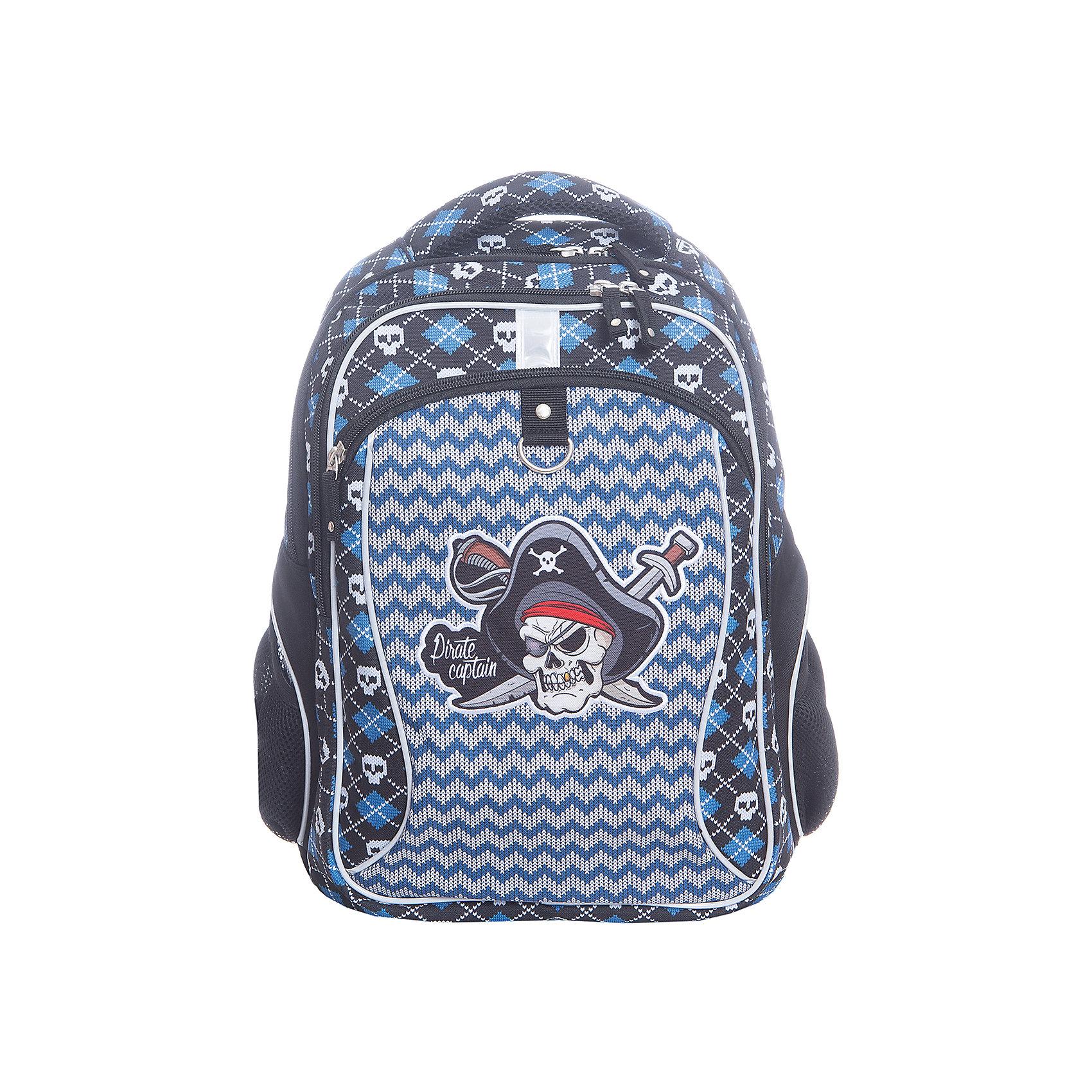 Рюкзак школьный Erich KrausePiratesРюкзаки<br>Характеристики товара:<br><br>• цвет: серый, синий<br>• коллекция: Pirates<br>• спинка: эргономичная<br>• материал: полиэстер<br>• для начальной школы<br>• размер: 38х17х28 см<br>• вес в кг:   450 гр<br>• страна бренда: Германия<br>• страна изготовитель: Китай<br><br>Рюкзак школьный ErichKrause - удобный и практичный. Благодаря легкому весу и удобной эргономичной спинке рюкзак можно носить каждый день. <br><br>Во внутреннем отделении помещаются тетради формата А4. Спереди 2 кармана на молнии, по бокам 2 небольших кармашка для мелочей. Рюкзак выполнен из прочного износостойкого полиэстера, устойчивого к морозам.<br><br>Твердая спинка повторяет изгибы позвоночника, делая ношение комфортным. Сетчатый материал на спинке и внутренней стороне лямок обеспечивает вентиляцию воздуха.<br><br>Дно оснащено пластиковыми ножками для защиты от воды и грязи. Светоотражатели гарантируют видимость в темное время суток.<br><br>Рюкзак школьный  Pirates можно купить в нашем интернет-магазине.<br><br>Ширина мм: 370<br>Глубина мм: 290<br>Высота мм: 190<br>Вес г: 913<br>Возраст от месяцев: 72<br>Возраст до месяцев: 96<br>Пол: Мужской<br>Возраст: Детский<br>SKU: 6842763
