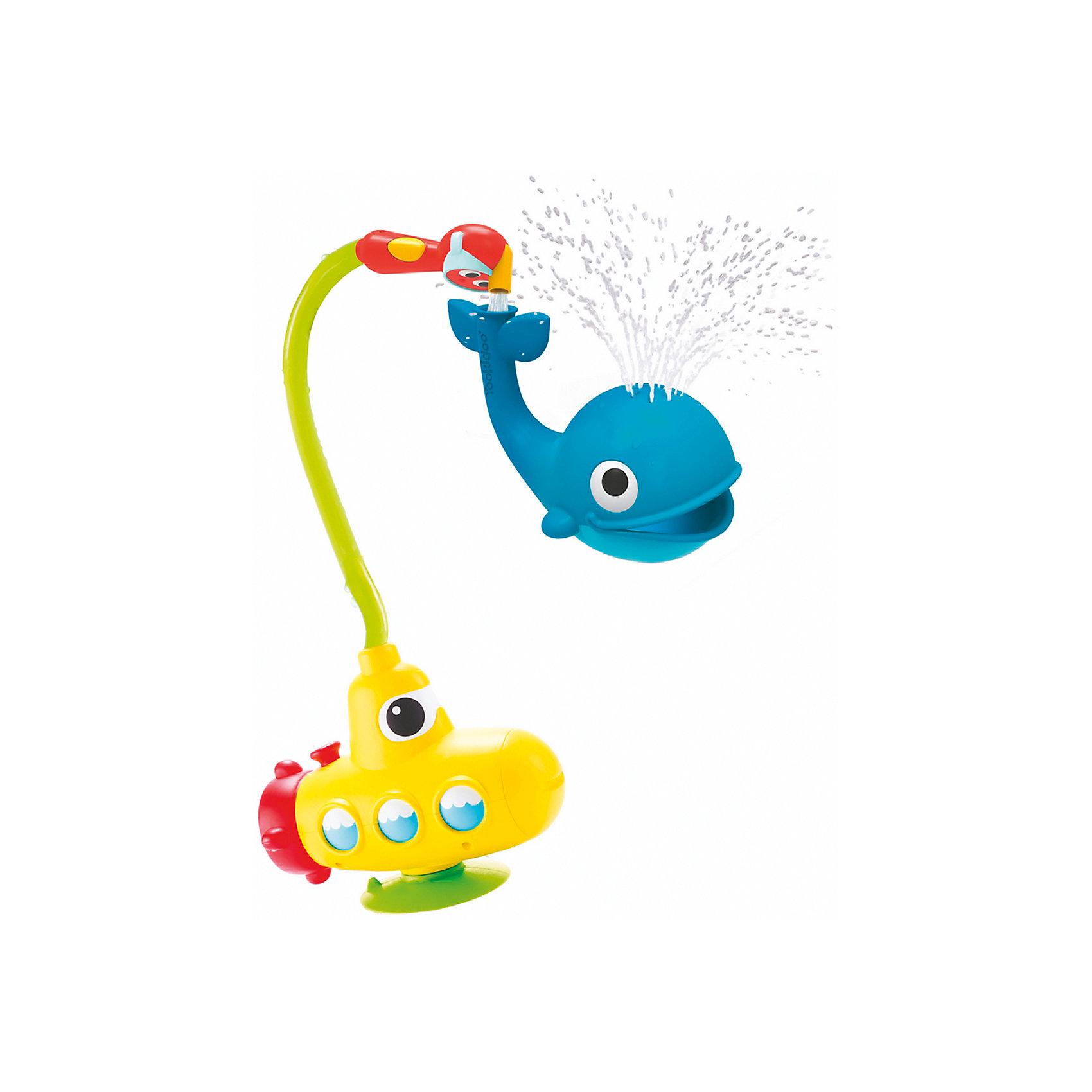 yookidoo подводная лодка поливочная станция