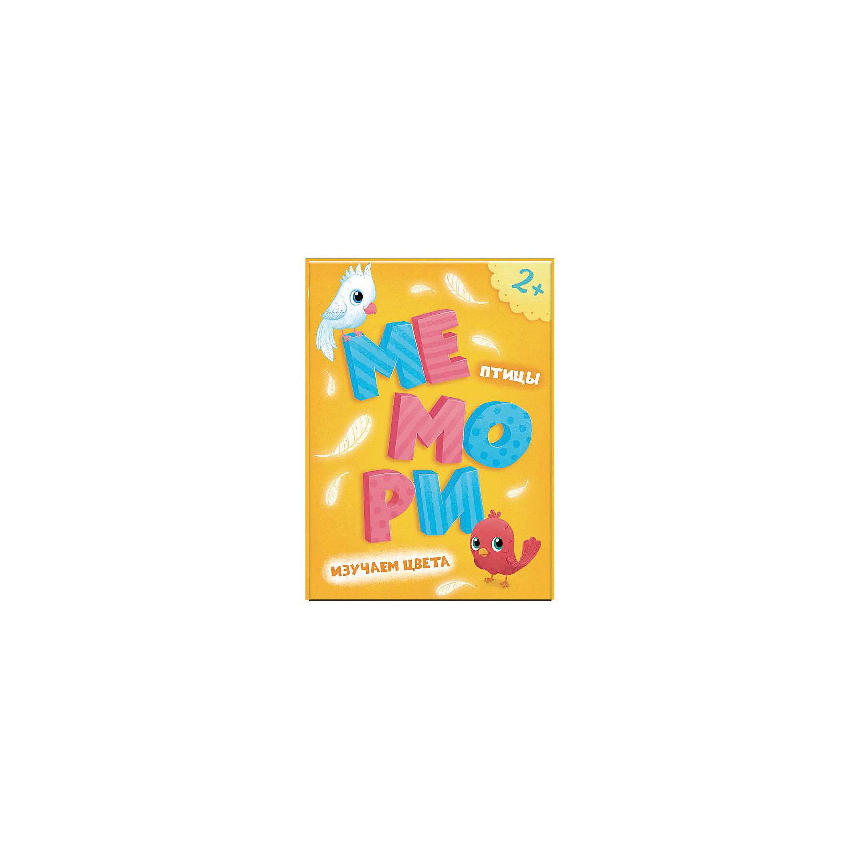 Мемори для малышей Птицы: Изучаем цвета, 25 карточекИгры мемо<br>Мемори — весёлый и интересный способ тренировать память и внимание. Ребёнок, отыскивая среди ярких и красивых карточек подходящую пару, развивает своё цветовое восприятие, логическое и ассоциативное мышление.<br><br>Ширина мм: 100<br>Глубина мм: 140<br>Высота мм: 60<br>Вес г: 143<br>Возраст от месяцев: 24<br>Возраст до месяцев: 2147483647<br>Пол: Унисекс<br>Возраст: Детский<br>SKU: 6845933