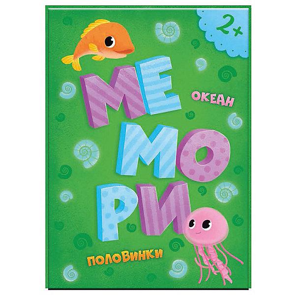 Мемори для малышей Океан: Половинки, 31 карточкаИгры мемо<br>Характеристики:<br><br>• возраст: от 2 лет<br>• в наборе: 30 карточек с изображениями половинок обитателей океана, 1 карточка для родителей<br>• издательство: ГеоДом<br>• иллюстрации: цветные<br>• упаковка: картонная коробка с европодвесом<br>• размер: 16,7х10,2х1,3 см.<br>• вес: 144 гр.<br>• ISBN: 4607177454184<br><br>«Мемори» — весёлый и интересный способ тренировать память и внимание. Ребёнок, отыскивая среди ярких и красивых карточек подходящую пару, развивает своё цветовое восприятие, логическое и ассоциативное мышление.<br><br>Мемори для малышей Океан: Половинки, 31 карточка можно купить в нашем интернет-магазине.<br>Ширина мм: 100; Глубина мм: 140; Высота мм: 60; Вес г: 143; Возраст от месяцев: 24; Возраст до месяцев: 2147483647; Пол: Унисекс; Возраст: Детский; SKU: 6845934;
