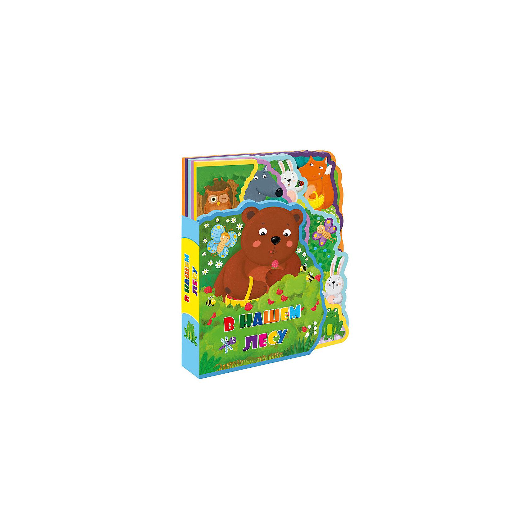 Мягкая книжка с пазлами В нашем лесуКниги-пазлы<br>Мягкая книжка с пазлами — увлекательная и полезная игра для малышей. Яркие иллюстрации, весёлые стихи и сюрпризы — всё для маленьких исследователей окружающего мира. Книжка с пазлами развивает мелкую моторику, память и наблюдательность.<br><br>Ширина мм: 200<br>Глубина мм: 240<br>Высота мм: 50<br>Вес г: 300<br>Возраст от месяцев: 12<br>Возраст до месяцев: 2147483647<br>Пол: Унисекс<br>Возраст: Детский<br>SKU: 6845939