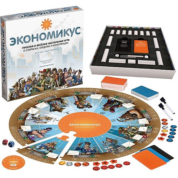 Настольная игра Экономикус, Магеллан