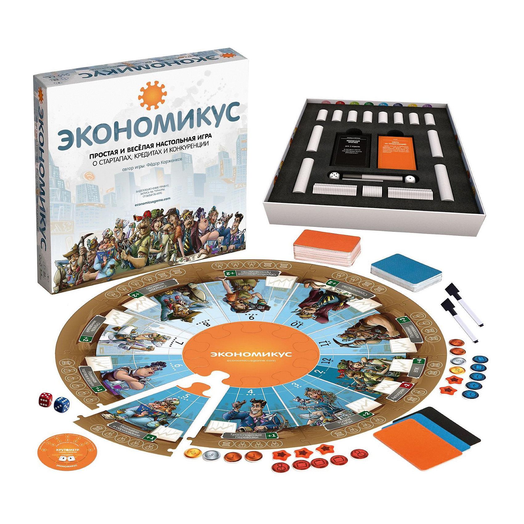 Настольная игра Экономикус, МагелланИгры для развлечений<br>Характеристики:<br><br>• возраст: от 9 лет<br>• комплектация: составное игровое поле из 11 сегментов, карты кризисов, событий и опций 112 карт, фишки компаний и стартапов по 15 шт для 8 игроков, жетон активной отрасли, жетоны силы кризиса и кризисного прогноза, 100 монет номиналом 1, 5 и 10, Звёзды Репутации 50 шт., игровые кубики 2 шт., стираемые маркеры для записи цен компаний на игровом поле 2 шт., правила игры<br>• материал: картон<br>• количество игроков: от 2 до 8 человек<br>• время игры: 30 минут<br>• упаковка: картонная коробка<br>• размер упаковки: 29,5x7x29,5 см.<br>• вес: 1,16 кг.<br><br>Экономикус - это легкая и весёлая настольная игра, доступная для детей и интересная взрослым. Пока одни игроки расчетливо торгуются за компании в прибыльных отраслях, другие испытывают удачу, создавая стартапы. Цель игры - получить победное число звезд репутации за присутствие и преимущество в разных отраслях.<br><br>Отрасли выпадают в игре с разной вероятностью, от этого зависит, как часто компании приносят прибыль и как легко там купить и продать компании и создать стартапы. Каждый раз поле составляется по-новому, а соседство отраслей влияет на выбор стратегии игры. Цены на компании зависят от спроса, создаваемого игроками - один из путей к победе - предугадать, где другие игроки начнут взвинчивать цены. <br><br>Без везения в бизнесе никуда, но всё же именно, ваши решения за какую цену и где покупать компании и создавать стартапы, когда использовать карты опций и связываться ли с кредитами и кризисными отраслями - определяют вашу игровую стратегию.<br><br>Иногда вовремя продать компанию выгоднее, чем ждать от неё прибыль. Используйте экономические события и игровые карты себе на пользу: даже кризисы могут оказаться вам на руку. Будьте осторожны с картами преступлений, ваша репутация может оказаться под угрозой.<br><br>Каждый ход сразу все игроки принимают участие в игре - получают прибыль, торгуются за покупку 