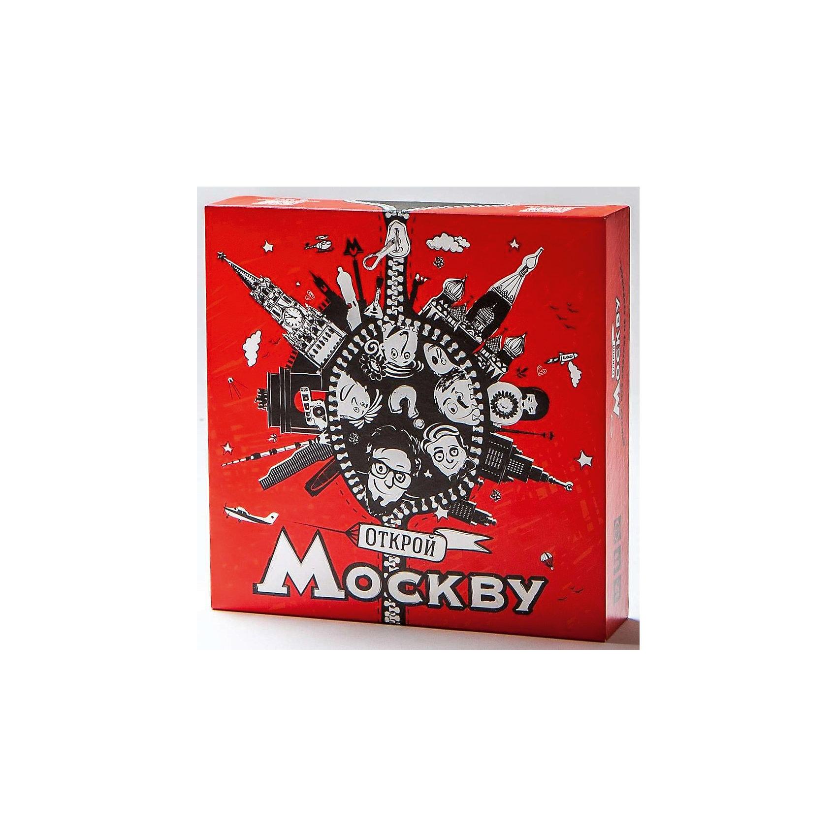Настольная игра Открой Москву, IPlayНастольные игры для всей семьи<br>Характеристики:<br><br>• возраст: от 12 лет<br>• комплектация: 110 карточек с достопримечательностями; 100 карточек с вопросами; игровое поле; 16 карт сюрпризов; 15 жетонов ставок; 20 жетонов вариантов ответов; 5 фишек-матрешек для игроков; правила игры<br>• материал: картон, пластик<br>• количество игроков: от 2 до 5 человек<br>• время игры: 30 минут<br>• упаковка: картонная коробка<br>• размер упаковки: 25х25х6 см.<br>• вес: 500 гр.<br><br>Игра «Открой Москву» полностью оправдывает свое название, поскольку при всей простоте процесса, в ней много информации о Москве. Игровое поле представляет собой довольно минималистичную карту Москвы, на которую также нанесены линии и станции метро.<br><br>Каждый игрок выбирает себе фишку-матрешку, ставит ее на конечную станцию линии метро соответствующего цвета. Всем раздается по 3 карточки с фотографиями и названиями достопримечательностей, которые предстоит найти. Главная сложность – вспомнить, где же они расположены. На обратной стороне карточки, есть подсказки, которые можно будет заслужить в ходе игры.<br><br>Чтобы передвигать свои фишки, игрокам предстоит отвечать на вопросы о Москве и делать ставки на правильность ответа. Ведущий зачитывает с карточки вопрос, игроки либо отказываются от ставок, либо кладут жетон со значением ставки лицевой стороной вниз перед собой. <br><br>Затем ведущий зачитывает варианты ответов. Теперь каждый выкладывает перед собой жетон с выбранным вариантом ответа. После этого ведущий зачитывает правильный ответ, а игроки вскрывают все выложенные ими жетоны.<br><br><br>Игроки, которые ответили правильно, получают возможность передвинуть свою фишку. Если ставок не было сделано – на одну станцию, если ставка была – то на ее значение, указанное на жетоне. Игроки, которые ответили неправильно, никуда свои фишки не двигают. За два очка ставки игрок получает право на одну из двух подсказок об одном из своих пунктов назначения.<br><br>Т