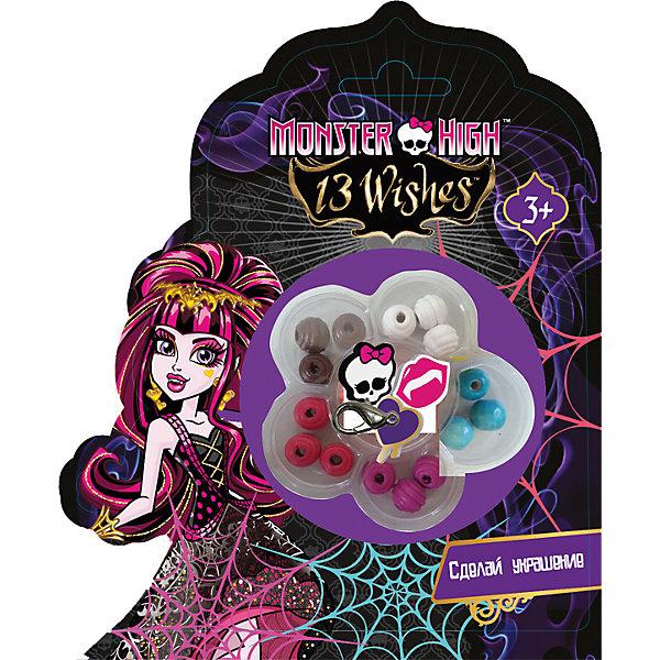 Centrum Набор Сделай браслет Monster HighНаборы для создания украшений<br>Набор Сделай браслет Monster High. В наборе бусинки, подвески, лента и веревка для создания браслета<br><br>Ширина мм: 20<br>Глубина мм: 190<br>Высота мм: 200<br>Вес г: 53<br>Возраст от месяцев: 60<br>Возраст до месяцев: 2147483647<br>Пол: Женский<br>Возраст: Детский<br>SKU: 6846691