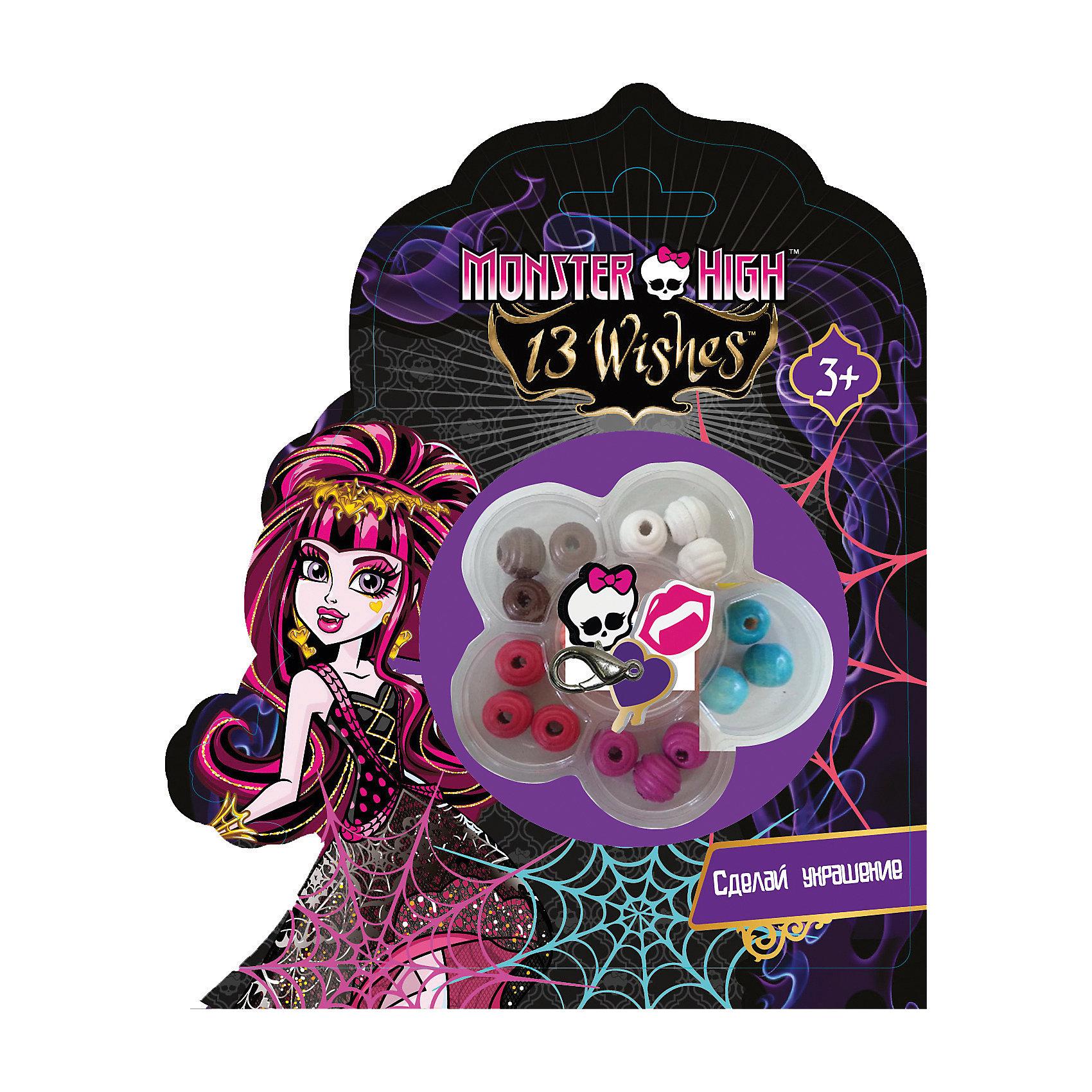Centrum Набор Сделай браслет Monster HighРукоделие<br>Набор Сделай браслет Monster High. В наборе бусинки, подвески, лента и веревка для создания браслета<br><br>Ширина мм: 20<br>Глубина мм: 190<br>Высота мм: 200<br>Вес г: 53<br>Возраст от месяцев: 60<br>Возраст до месяцев: 2147483647<br>Пол: Женский<br>Возраст: Детский<br>SKU: 6846691