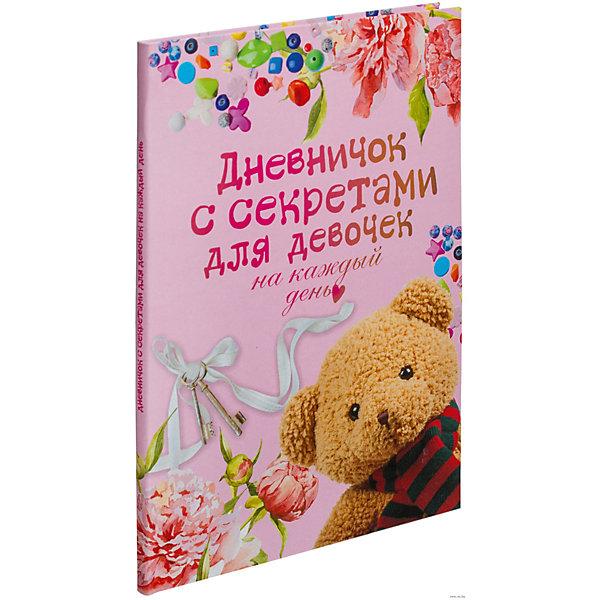 Дневничок с секретами для девочек на каждый деньКниги для девочек<br>Характеристики товара:<br><br>• ISBN:9785170917730;<br>• возраст: от 7 лет;<br>• иллюстрации: цветные;<br>• обложка: твердая;<br>• бумага: офсет;<br>• количество страниц: 63;<br>• формат: 20х13,8х1 см.;<br>• вес: 123 гр.;<br>• автор: Дмитриева В.Г.;<br>• издательство:  АСТ;<br>• страна: Россия.<br><br>«Дневничок с секретами для девочек на каждый день»  - очень яркий и красочный подарок для любой девочки, путеводитель по миру красоты, гаданий, астрологии и других секретов.<br><br>В дневнике представлены гороскопы на каждый месяц, советы по уходу за собой, веселые праздники, странички для личных записей. А анкеты для друзей помогут  лучше узнать свою подружку или мальчика за соседней партой.<br><br>«Дневничок с секретами для девочек на каждый день», 63 стр., авт. Дмитриева В.Г., изд.  АСТ, можно купить в нашем интернет-магазине.<br><br>Ширина мм: 200<br>Глубина мм: 138<br>Высота мм: 160<br>Вес г: 123<br>Возраст от месяцев: 84<br>Возраст до месяцев: 2147483647<br>Пол: Женский<br>Возраст: Детский<br>SKU: 6848255