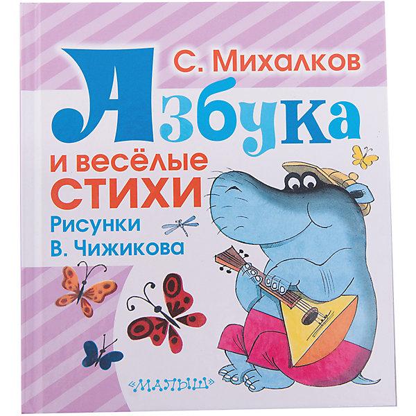 Азбука и весёлые стихи, С. МихалковАзбуки<br>Характеристики товара:<br><br>• ISBN:9785170935239;<br>• возраст: от  4 лет;<br>• иллюстрации: цветные;<br>• обложка: твердая;<br>• бумага: офсет;<br>• количество страниц: 128;<br>• формат: 16х14х1,6 см.;<br>• вес: 300 гр.;<br>• автор: Михалков С.В.;<br>• издательство:  АСТ;<br>• страна: Россия.<br><br>«Азбука и весёлые стихи»  -  сборник любимых всеми стихов, загадок, азбук, считалочек-игралочек классика детской литературы Сергея Михалкова.<br><br>Иллюстрации в книге очень добрый и красочные, что обязательно порадует даже самых маленьких слушателей. Плотная и приятная на ощупь бумага, крупный шрифт очень удобен для детского чтения и чтения взрослыми детям.<br><br>Удобный маленький формат можно взять с собой в дорогу. Отличный выбор как для подарка, так и для собственного использования.  <br><br>«Азбука и весёлые стихи», 128 стр., авт. Михалков С.В., изд. АСТ  можно купить в нашем интернет-магазине.<br><br>Ширина мм: 155<br>Глубина мм: 140<br>Высота мм: 160<br>Вес г: 305<br>Возраст от месяцев: 48<br>Возраст до месяцев: 2147483647<br>Пол: Унисекс<br>Возраст: Детский<br>SKU: 6848280