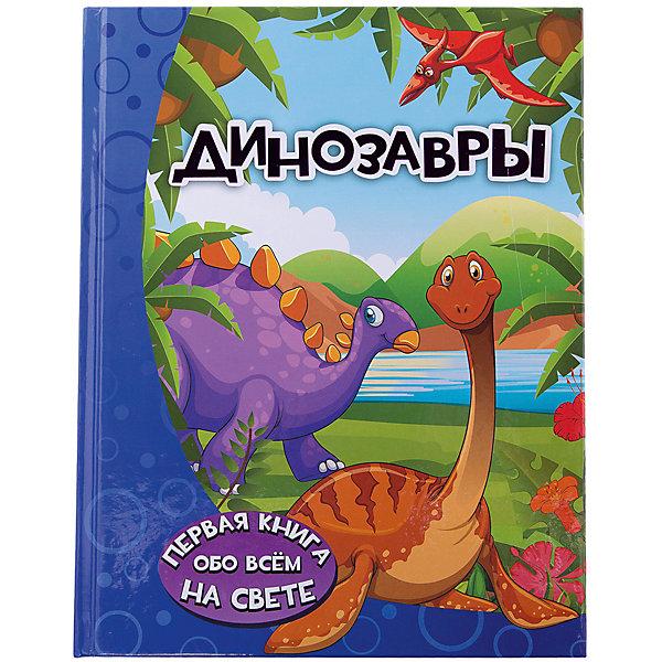 Книга обо всём на свете ДинозаврыДетские энциклопедии<br>Характеристики товара:<br><br>• ISBN:9785170971138;<br>• возраст: от 4 лет;<br>• иллюстрации: цветные;<br>• обложка: твердая;<br>• бумага: офсет;<br>• количество страниц: 160;<br>• формат:26х20х1,6 см.;<br>• вес: 850 гр.;<br>• автор: Барановская И.Г.;<br>• издательство:  АСТ;<br>• страна: Россия.<br><br>«Динозавры» -  красочная книга понравится каждому малышу, ведь она отправит его в увлекательнейшее путешествие, в котором ребёнок познакомится с необычными существами — динозаврами, узнает, какой была наша планета миллионы лет назад и какие существа её населяли в то далёкое время.<br><br>Маленький читатель получит ответы на множество вопросов: почему одни из динозавров жили в стае, а другие предпочитали одиночество, чем питались и как охотились эти древние ящеры, на кого были похожи и почему всё-таки они так называются. <br><br>Текст книги написан интересным, а главное, понятным и доступным языком — специально для дошколят. А множество красочных иллюстраций непременно понравятся детишкам: динозавры представлены на них забавными и очень милыми. <br><br>Отличный выбор как для подарка, так и для собственного использования с целью обогащения кругозора.<br><br>«Динозавры», 160 стр., авт. Барановская И.Г., Изд. АСТ можно купить в нашем интернет-магазине.<br><br>Ширина мм: 255<br>Глубина мм: 197<br>Высота мм: 160<br>Вес г: 85<br>Возраст от месяцев: 48<br>Возраст до месяцев: 2147483647<br>Пол: Унисекс<br>Возраст: Детский<br>SKU: 6848292