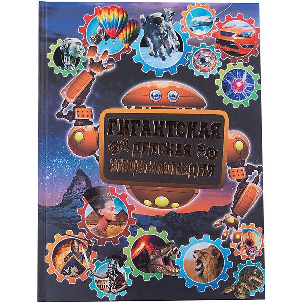 Гигантская детская энциклопедияДетские энциклопедии<br>• ISBN:9785170877799;<br>• возраст: от 7 лет;<br>• иллюстрации: цветные;<br>• обложка: твердый переплёт;<br>• бумага: офсет;<br>• количество страниц: 384;<br>• формат: 28х21х2,8 см.;<br>• вес: 1,5 кг.;<br>• автор: Кошевар Д.В.;<br>• издательство:  АСТ;<br>• страна: Россия.<br><br>«Гигантская детская энциклопедия» - поможет ребенку узнать много нового. На 384 страницах энциклопедии содержится информация о различных животных и птицах, растениях, чудесах света и о многом другом.<br><br>Текст в книге достаточно простой и понятный, а на каждой странице есть яркие иллюстрации, которые сделают чтение еще интересней.<br><br>Наша энциклопедия не оставит равнодушными ни детей, ни их родителей, более того благодаря полученным знаниям любой ребёнок обязательно станет самым умным. Отличный выбор как для подарка, так и для собственного использования с целью обогащения кругозора.<br><br>«Гигантская детская энциклопедия», 384 стр., авт.  Кошевар Д.В., Изд. АСТ, можно купить в нашем интернет-магазине.<br><br>Ширина мм: 280<br>Глубина мм: 210<br>Высота мм: 280<br>Вес г: 1429<br>Возраст от месяцев: 84<br>Возраст до месяцев: 2147483647<br>Пол: Унисекс<br>Возраст: Детский<br>SKU: 6848353