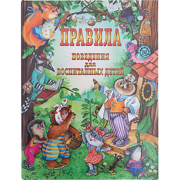 Правила поведения для воспитанных детейСтихи<br>Характеристики товара:<br><br>• ISBN:9785170579587;<br>• возраст: от 4 лет;<br>• иллюстрации: цветные;<br>• обложка: твердая;<br>• бумага: офсет;<br>• количество страниц: 160;<br>• формат: 26х20х1,6 см.;<br>• вес: 520 гр.;<br>• автор: Шалаева Г., Журавлева О., Сазонова О.;<br>• издательство:  АСТ;<br>• страна: Россия.<br><br>«Правила поведения для воспитанных детей» - эта прекрасно иллюстрированная книга познакомит вашего малыша с основами этикета. Веселые стихи помогут ребенку понять, как вести себя в гостях, поликлинике, детском саду, с друзьями, как знакомиться и приглашать гостей. <br><br>Издание послужит замечательным подарком любому ребенку, а также замечательным пособием для занятий взрослых с детьми (текст читают взрослые).<br><br>«Правила поведения для воспитанных детей», 160 стр.,  изд. АСТ, можно купить в нашем интернет-магазине.<br><br>Ширина мм: 255<br>Глубина мм: 195<br>Высота мм: 160<br>Вес г: 6<br>Возраст от месяцев: 48<br>Возраст до месяцев: 72<br>Пол: Унисекс<br>Возраст: Детский<br>SKU: 6848377