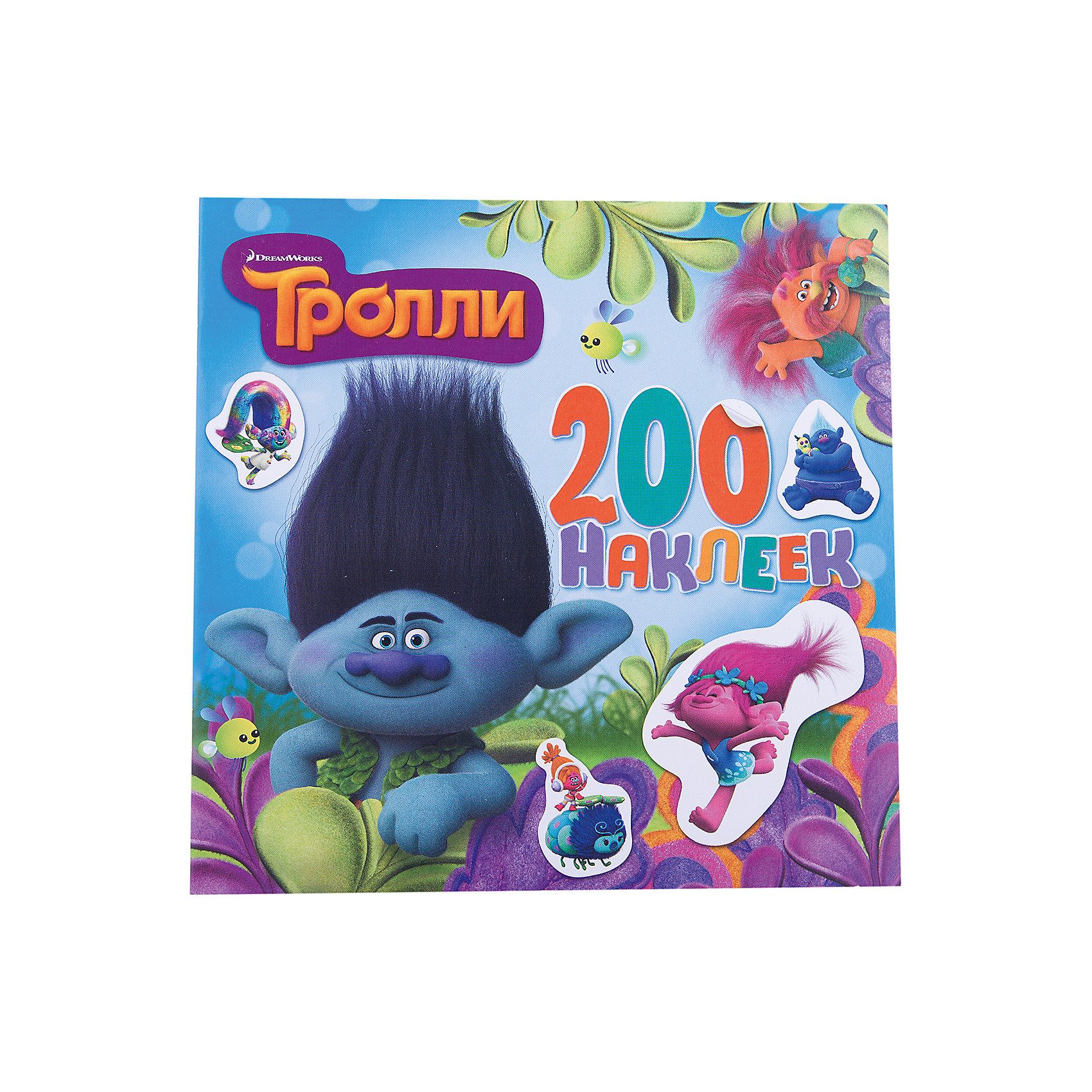 Альбом с наклейками, цвет голубой, Тролли