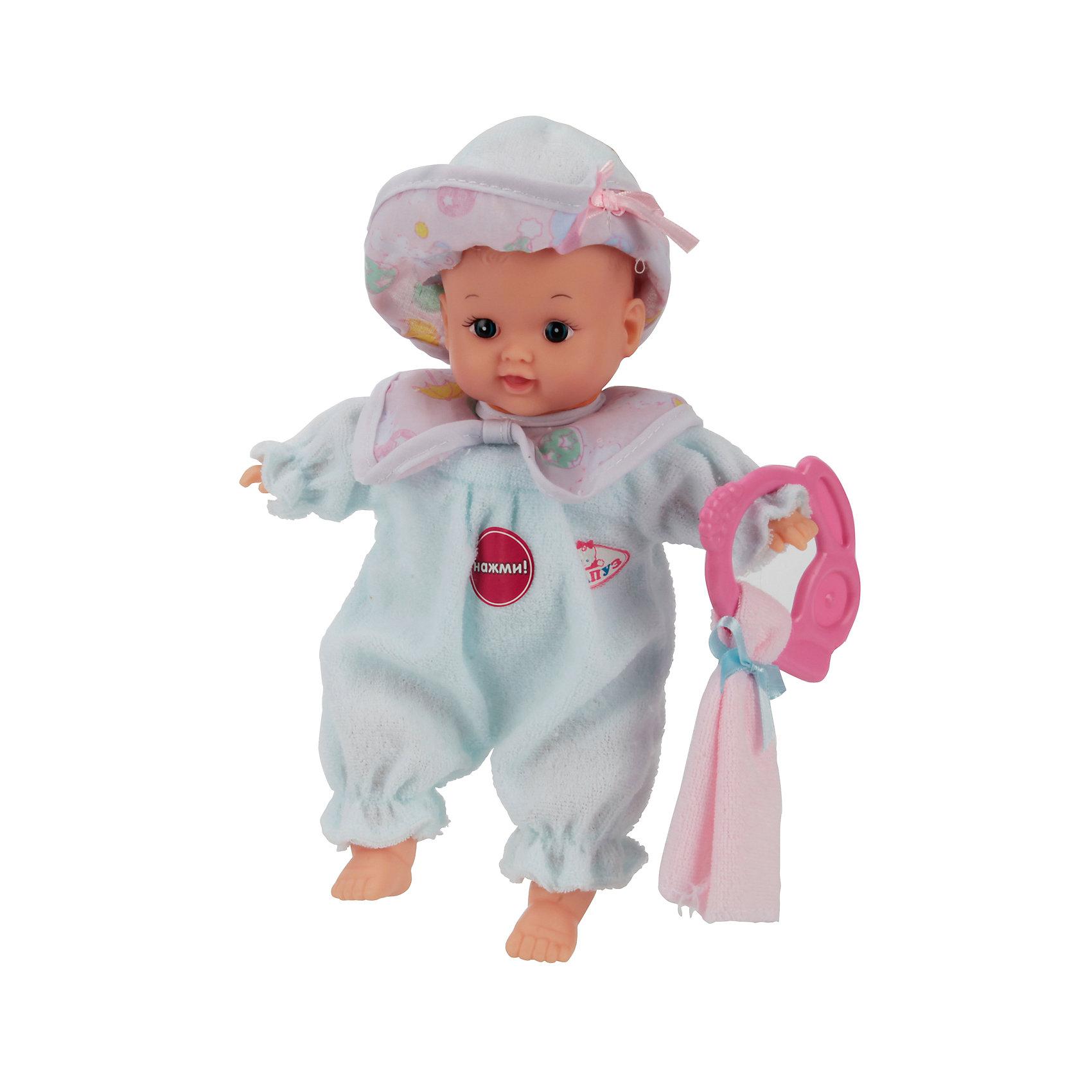 Пупс, 24 см, озвученный, 7 фраз с аксессуарами в сумке, КарапузИнтерактивные куклы<br><br><br>Ширина мм: 150<br>Глубина мм: 110<br>Высота мм: 210<br>Вес г: 240<br>Возраст от месяцев: 36<br>Возраст до месяцев: 60<br>Пол: Унисекс<br>Возраст: Детский<br>SKU: 6848828