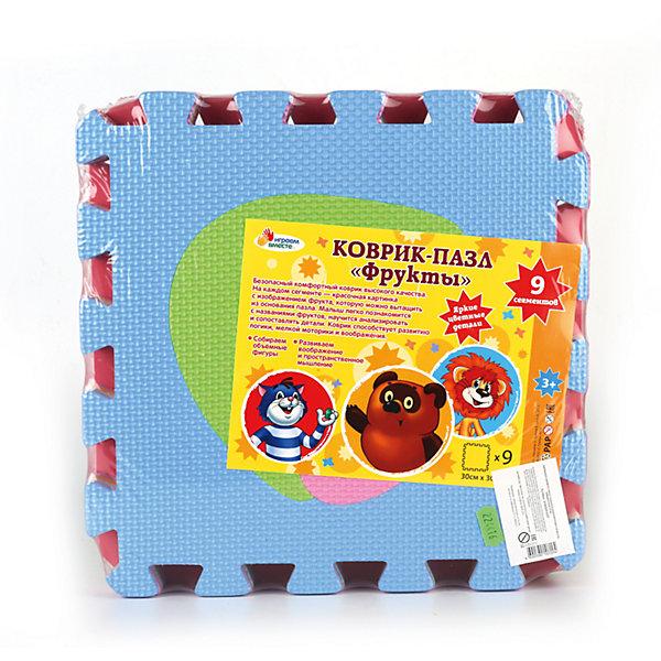 Коврик-пазл Союзмультфильм с фруктами, 9 сегментов, Играем вместеКоврики-пазлы<br>Характеристики товара:<br><br>• возраст: от 1 года;<br>• материал: ПВХ;<br>• в комплекте: 9 деталей;<br>• размер коврика: 90х90 см;<br>• размер одного сегмента: 30х30 см;<br>• размер упаковки: 30х30х8 см;<br>• вес упаковки: 420 гр.;<br>• страна производитель: Китай.<br><br>Коврик-пазл «Союзмультфильм» Играем Вместе состоит из 9 больших сегментов, из которых собирается большой коврик с изображениями фруктов. Сегменты крупные и удобные для детский ручек. Все они соединяются между собой специальными замочками, благодаря которым собранный коврик хорошо держится. Готовый коврик подойдет для игр и занятий.<br><br>Коврик способствует развитию тактильных ощущений, цветового и зрительного восприятия, научит малышей фруктам. Выполнен из особого полимерного материала, отличающегося хорошей плотностью и гибкостью, износостойкостью, устойчивого к перепадам температур. Материал имеет мягкую и приятную структуру.<br><br>Коврик-пазл «Союзмультфильм» Играем Вместе можно приобрести в нашем интернет-магазине.<br><br>Ширина мм: 300<br>Глубина мм: 300<br>Высота мм: 80<br>Вес г: 420<br>Возраст от месяцев: 12<br>Возраст до месяцев: 60<br>Пол: Унисекс<br>Возраст: Детский<br>SKU: 6848830