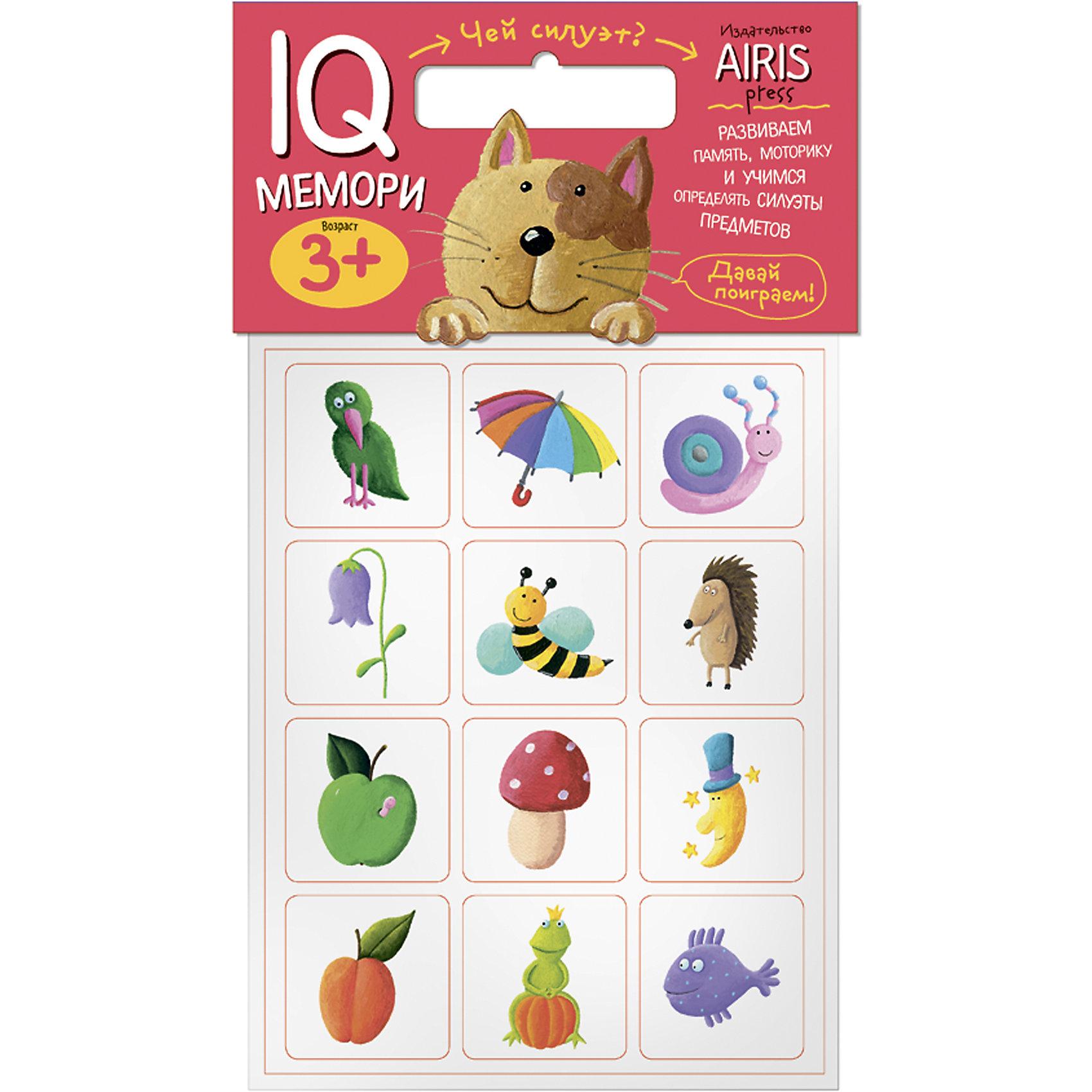 Мемори Чей силуэт?Игры мемо<br>IQ-Мемори «Чей силуэт?» – это увлекательная настольная игра для развития способности ребёнка узнавать силуэты предметов, тренировки его памяти и моторики. Набор состоит из 24 объёмных карточек с цветными рисунками. Карточки изготовлены из мягкого, прочного и безопасного материала EVA. Они удобно ложатся в детскую ручку и отлично подходят для познавательных игр.&#13;<br>Цель игры  — собрать как можно больше парных карточек по принципу предмет и его силуэт. В игре принимают участие несколько человек. Победителем становится тот, кто  собрал больше парных карточек.&#13;<br>На упаковке набора даётся описание, как играть с мягкими карточками.&#13;<br>Предназначен для детей от 3 лет.<br><br>Ширина мм: 20<br>Глубина мм: 175<br>Высота мм: 225<br>Вес г: 66<br>Возраст от месяцев: 36<br>Возраст до месяцев: 60<br>Пол: Унисекс<br>Возраст: Детский<br>SKU: 6849523