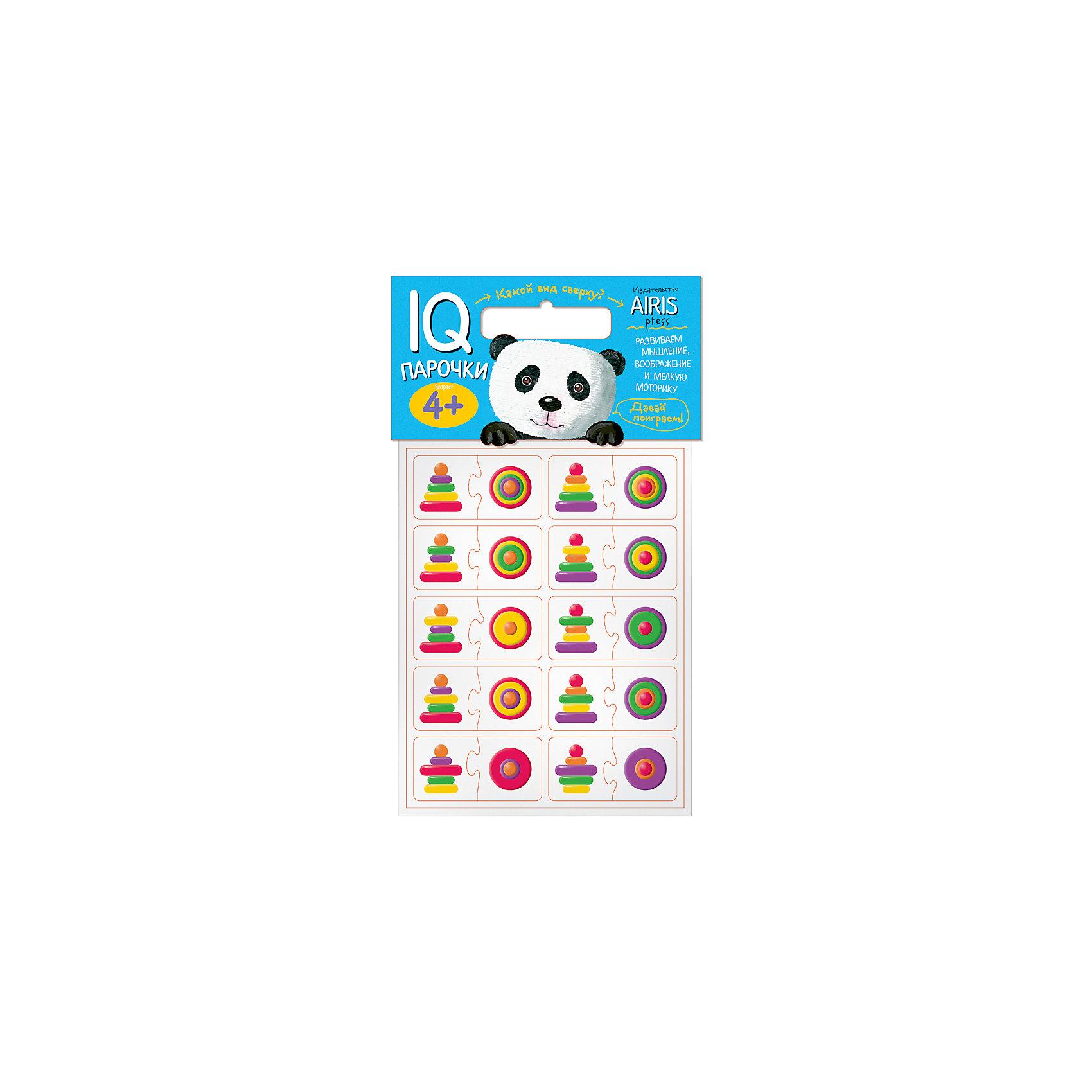 Парочки Какой вид сверху?Книги для развития мышления<br>IQ-Парочки «Какой вид сверху?» – это увлекательная настольная игра для развития пространственного  мышления, воображения и моторики ребёнка. Набор состоит из 40 объёмных карточек, на которых изображены разноцветные пирамидки. Карточки сделаны из мягкого, прочного и безопасного материала EVA. Они удобно ложатся в детскую ручку и отлично подходят для познавательных игр.&#13;<br>Цель игры: составить пару пирамидка — её вид сверху. Карточки снабжены пазловыми замками для того, чтобы ребёнок мог самостоятельно оценить правильность выполнения заданий.&#13;<br>На упаковке набора даётся описание, как играть с мягкими карточками.&#13;<br>Предназначен для детей от 4 лет.<br><br>Ширина мм: 20<br>Глубина мм: 175<br>Высота мм: 225<br>Вес г: 66<br>Возраст от месяцев: 48<br>Возраст до месяцев: 72<br>Пол: Унисекс<br>Возраст: Детский<br>SKU: 6849525