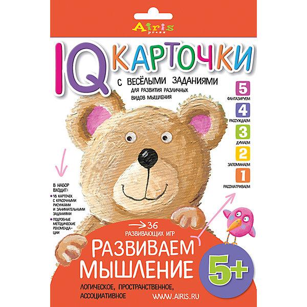 Карточки Развиваем мышление, 5+Обучающие карточки<br>Характеристики товара:<br><br>• возраст: от 5 лет<br>• комплектация: 18 двусторонних карточек с занимательными заданиями, подробные методические рекомендации<br>• автор: Куликова Е.Н.<br>• производитель: Айрис-пресс<br>• серия: IQ карточки<br>• материал: картон<br>• иллюстрации: черно-белые, цветные<br>• размер карточки: 21х15 см.<br>• упаковка: картонная коробка<br>• размер упаковки: 24,7х17х1,2 см.<br>• вес: 175 гр.<br><br>Издание представляет собой набор игровых карточек для развития логического, пространственного и ассоциативного  мышления у ребёнка 5 лет.<br><br>В набор входят 18 двусторонних карточек с занимательными заданиями, которые ребёнок может выполнять тремя способами: устно, показывать пальчиком, письменно. В последнем случае карточку удобно поместить в прозрачный файл формата А5. С одной стороны, он защитит бумагу от повреждений, а с другой, позволит многократно использовать карточку, поскольку с плёнки легко удалить фломастер, пластилин или краску.<br><br>В методических рекомендациях даны дополнительные вопросы к каждому заданию, на которые ребёнку нужно ответить.<br><br>Издание адресовано родителям и воспитателям детских дошкольных учреждений.<br><br>Карточки Развиваем мышление, 5+ можно купить в нашем интернет-магазине.<br><br>Ширина мм: 12<br>Глубина мм: 170<br>Высота мм: 247<br>Вес г: 175<br>Возраст от месяцев: 60<br>Возраст до месяцев: 72<br>Пол: Унисекс<br>Возраст: Детский<br>SKU: 6849542