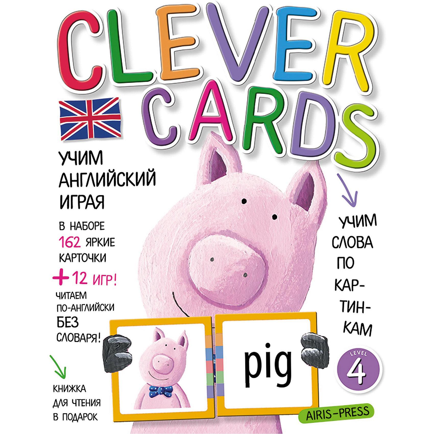 """Учим английский играя, уровень 4Иностранный язык<br>Набор игровых карточек """"Clever Cards. Level 4"""" поможет детям быстро и незаметно для себя освоить значительную часть лексики начальной школы. А еще даст возможность читать английские тексты без словаря! Кроме того, в наборе вы найдёте сборник с методическими рекомендациями, который поможет вам правильно организовать обучающие игры. Книжку со сказкой """"The Nutcracker"""" мы вам дарим! Попробуйте прочитать её, не пользуясь словарем в конце книжки.<br><br>Ширина мм: 15<br>Глубина мм: 170<br>Высота мм: 220<br>Вес г: 270<br>Возраст от месяцев: -2147483648<br>Возраст до месяцев: 2147483647<br>Пол: Унисекс<br>Возраст: Детский<br>SKU: 6849555"""