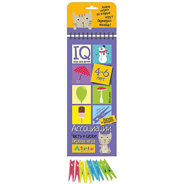 Игры с прищепками Ассоциации: Часть и целоеКниги для развития мышления<br>Характеристики товара:<br><br>• возраст: от 4 лет<br>• комплектация: блокнот на пружине, состоящий из 30 картонных карточек; 8 разноцветных прищепок.<br>• производитель: Айрис-пресс<br>• серия: IQ игры<br>• иллюстрации: цветные<br>• размер блокнота: 23,5х9,5х1,5 см.<br>• размер прищепки: 3,5х0,5х1 см.<br><br>«Ассоциации: Часть и целое» – это игровой комплект для развития ассоциативного и логического мышления, моторики.<br><br>Комплект представляет собой небольшой блокнот на пружине, состоящий из 30 картонных карточек, и 8 разноцветных прищепок.<br><br>На красочных станицах блокнота в два столбика расположены карточки с рисунками и буквам. У каждой карточки есть своя логическая пара. Задача ребенка – найти парные картинки и прикрепить к ним прищепки одного цвета, располагая их в округлых прорезях с боков карточек. Когда все задания на страничке выполнены, ребенок может самостоятельно проверить правильность решения. Для этого нужно перевернуть страницу и провести пальчиком по лабиринту на обратной стороне. Если линия соединяет прищепки одного цвета, значит задание выполнено, правильно.<br><br>Задания в блокноте разнообразные: найти похожие предметы, найти какая фигура вырезана из листа, определить, из каких элементов составлен рисунок, найти картинки подходящие по смыслу и т.д.<br><br>Выполняя задания на карточках-страничках, ребёнок учится анализировать, сравнивать, искать логические связи. Прикрепляя прищепки и проходя лабиринты, он развивает моторику и координацию движений.<br><br>Простота и удобство комплекта позволяют использовать его в детском саду, дома и на отдыхе.<br><br>Игры с прищепками Ассоциации: Часть и целое можно купить в нашем интернет-магазине.<br>Ширина мм: 15; Глубина мм: 95; Высота мм: 240; Вес г: 155; Возраст от месяцев: 48; Возраст до месяцев: 72; Пол: Унисекс; Возраст: Детский; SKU: 6849558;