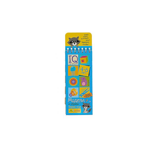 Игры с прищепками Модели и образыКниги для развития мышления<br>Характеристики товара:<br><br>• возраст: от 4 лет<br>• комплектация: блокнот на пружине, состоящий из 30 картонных карточек; 8 разноцветных прищепок.<br>• производитель: Айрис-пресс<br>• серия: IQ игры<br>• иллюстрации: цветные<br>• размер блокнота: 23,5х9,5х1,5 см.<br>• размер прищепки: 3,5х0,5х1 см.<br><br>«Модели и образы» – это игровой комплект для развития пространственно-образного мышления ребёнка, его логики и моторики.<br><br>Комплект представляет собой небольшой блокнот на пружине, состоящий из 30 картонных карточек, и 8 разноцветных прищепок.<br><br>На красочных станицах блокнота в два столбика расположены карточки с рисунками. У каждой карточки есть своя логическая пара. Задача ребенка – найти парные картинки и прикрепить к ним прищепки одного цвета, располагая их в округлых прорезях с боков карточек. Когда все задания на страничке выполнены, ребенок может самостоятельно проверить правильность решения. Для этого нужно перевернуть страницу и провести пальчиком по лабиринту на обратной стороне. Если линия соединяет прищепки одного цвета, значит задание выполнено, правильно.<br><br>Выполняя задания на карточках-страничках, ребёнок учится конструировать новые образы и оперировать ими, развивает умение анализировать, сравнивать, искать логические связи. Прикрепляя прищепки и проходя лабиринты, он тренирует моторику и координацию движений.<br><br>Простота и удобство комплекта позволяют использовать его в детском саду, дома и на отдыхе.<br><br>Игры с прищепками Модели и образы можно купить в нашем интернет-магазине.<br><br>Ширина мм: 15<br>Глубина мм: 95<br>Высота мм: 240<br>Вес г: 155<br>Возраст от месяцев: 48<br>Возраст до месяцев: 72<br>Пол: Унисекс<br>Возраст: Детский<br>SKU: 6849561