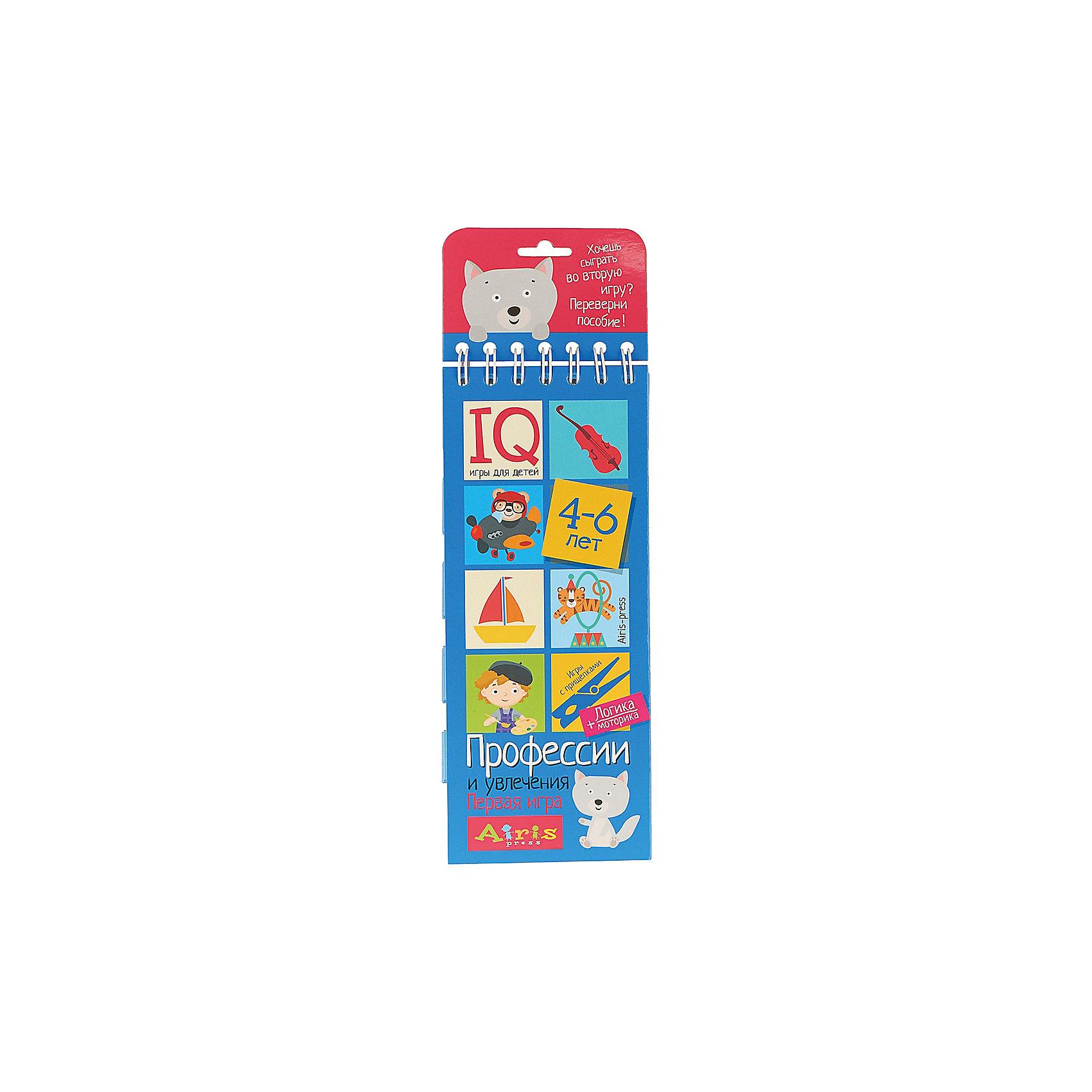 Игры с прищепками Профессии и увлеченияКниги для развития мышления<br>«Профессии и увлечения» – это игровой комплект, который  расширяет представления ребёнка о профессиях, инструментах, профессиональной одежде и результатах труда, развивает логику и моторику. Комплект представляет собой небольшой блокнот на пружине, состоящий из 30 картонных карточек, и 8 разноцветных прищепок. Выполняя задания на карточках-страничках, ребёнок учится анализировать, сравнивать, искать логические связи. Прикрепляя прищепки и проходя лабиринты, он тренирует моторику и координацию движений. Проверить правильность своих ответов ребёнок сможет самостоятельно, просто проводя пальчиком по лабиринтам на оборотной стороне карточек. Простота и удобство комплекта позволяют использовать его в детском саду, дома и на отдыхе.&#13;<br>Предназначен для детей старше 4 лет.<br><br>Ширина мм: 15<br>Глубина мм: 95<br>Высота мм: 240<br>Вес г: 155<br>Возраст от месяцев: 48<br>Возраст до месяцев: 72<br>Пол: Унисекс<br>Возраст: Детский<br>SKU: 6849562