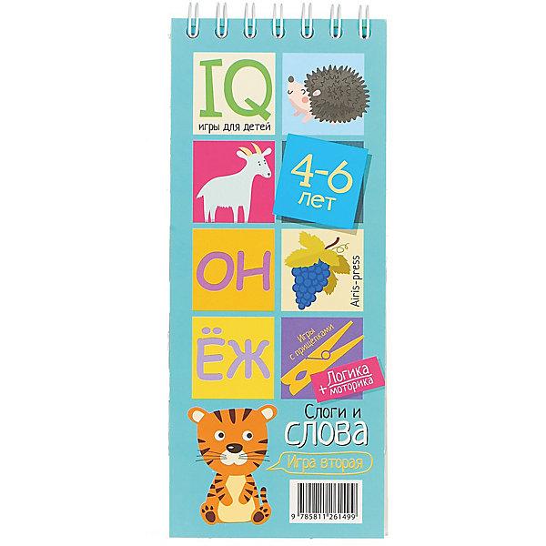 Игры с прищепками Слоги и словаКниги для развития речи<br>Характеристики товара:<br><br>• возраст: от 4 лет<br>• комплектация: блокнот на пружине, состоящий из 30 картонных карточек; 8 разноцветных прищепок.<br>• производитель: Айрис-пресс<br>• серия: IQ игры<br>• иллюстрации: цветные<br>• размер блокнота: 23,5х9,5х1,5 см.<br>• размер прищепки: 3,5х0,5х1 см.<br><br>«Слоги и слова» – это игровой комплект, с помощью которого ребенок научится читать слоги и простые слова, строить звуковые модели слов, разовьет речь, мышление, внимание, наблюдательность, мелкую моторику и координацию.<br><br>Комплект представляет собой небольшой блокнот на пружине, состоящий из 30 картонных карточек, и 8 разноцветных прищепок.<br><br>На красочных станицах блокнота в два столбика расположены карточки с рисунками, буквами, слогами и словами. У каждой карточки есть своя логическая пара. Задача ребенка – найти парные картинки и прикрепить к ним прищепки одного цвета, располагая их в округлых прорезях с боков карточек. Когда все задания на страничке выполнены, ребенок может самостоятельно проверить правильность решения. Для этого нужно перевернуть страницу и провести пальчиком по лабиринту на обратной стороне. Если линия соединяет прищепки одного цвета, значит задание выполнено, правильно.<br><br>Задания в пособии постепенно усложняются. Сначала ребенок к каждой картинке подбирает слог, с которого начинается название изображения или соответствующее сочетание звуков, затем ему нужно вставить пропущенные в словах буквы, составить слова, решить ребусы, подобрать рифму и выполнить другие интересные задания.<br><br>Простота и удобство комплекта позволяют использовать его в детском саду, дома и на отдыхе.<br><br>Игры с прищепками Слоги и слова можно купить в нашем интернет-магазине.<br><br>Ширина мм: 15<br>Глубина мм: 95<br>Высота мм: 240<br>Вес г: 138<br>Возраст от месяцев: 48<br>Возраст до месяцев: 72<br>Пол: Унисекс<br>Возраст: Детский<br>SKU: 6849565
