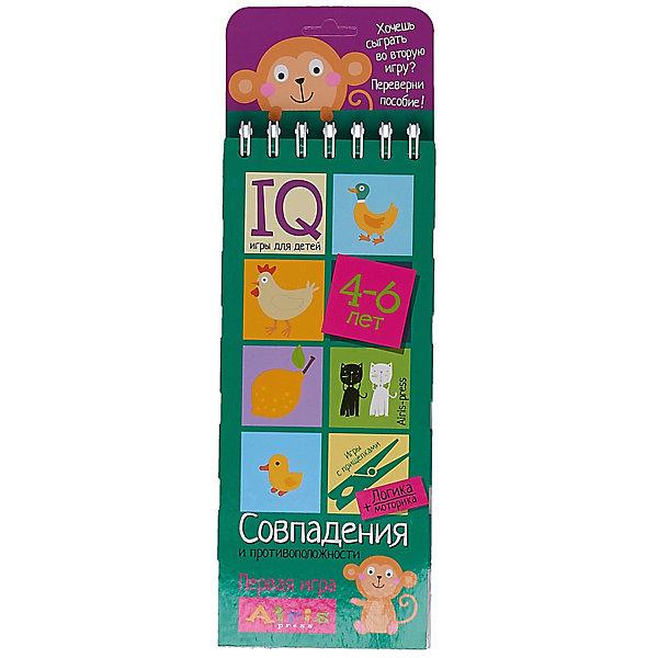 Игры с прищепками Совпадения и противоположностиКниги для развития мышления<br>Характеристики товара:<br><br>• возраст: от 4 лет<br>• комплектация: блокнот на пружине, состоящий из 30 картонных карточек; 8 разноцветных прищепок.<br>• производитель: Айрис-пресс<br>• серия: IQ игры<br>• иллюстрации: цветные<br>• размер блокнота: 23,5х9,5х1,5 см.<br>• размер прищепки: 3,5х0,5х1 см.<br><br>«Совпадения и противоположности» – это игровой комплект, с помощью которого ребенок научится находить одинаковые и противоположные качества предметов, сравнивать, анализировать, разовьет наглядно-образное мышление, внимание, наблюдательность, мелкую моторику и координацию.<br><br>Комплект представляет собой небольшой блокнот на пружине, состоящий из 30 картонных карточек, и 8 разноцветных прищепок. Ребенок должен составить пары из картинок, находя совпадения или противоположности. Напротив парных изображений он закрепляет прищепки одного цвета. Чтобы узнать правильный ответ, достаточно перевернуть страничку и провести рукой по лабиринту на обратной стороне. Если линия соединяет прищепки одного цвета, значит задание выполнено, правильно.<br><br>Простота и удобство комплекта позволяют использовать его в детском саду, дома и на отдыхе.<br><br>Игры с прищепками Совпадения и противоположности можно купить в нашем интернет-магазине.<br>Ширина мм: 15; Глубина мм: 95; Высота мм: 240; Вес г: 138; Возраст от месяцев: 48; Возраст до месяцев: 72; Пол: Унисекс; Возраст: Детский; SKU: 6849566;