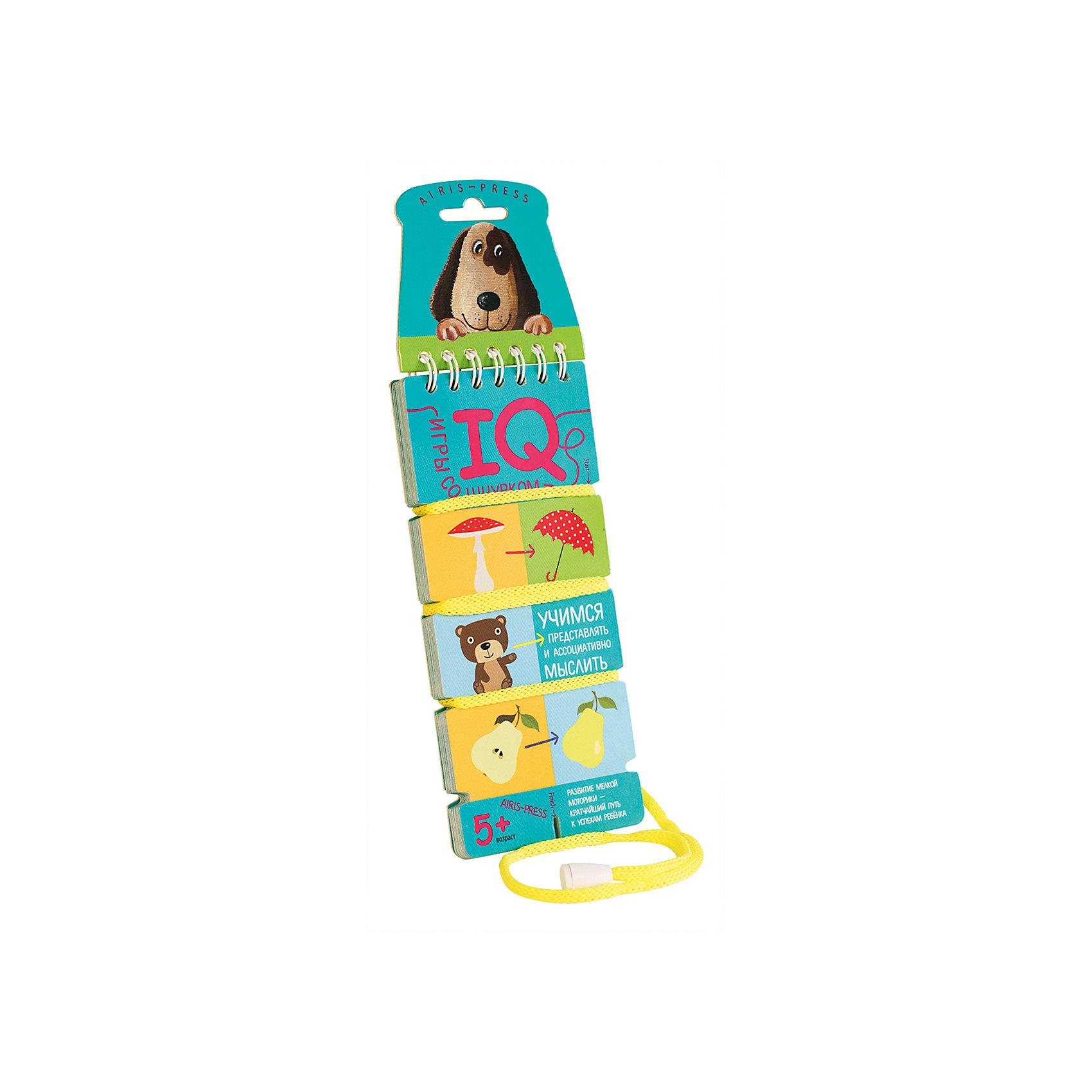 Игры со шнурком Учимся представлять и ассоциативно мыслить, Куликова Е.Н.Шнуровки<br>Учимся представлять и ассоциативно мыслить - это игровое пособие для развития воображения, памяти и ассоциативного мышления. Пособие, ориентированное на самостоятельную деятельность ребёнка, представляет собой небольшой блокнот со шнурком, состоящий из 18 картонных карточек. Выполняя задания на карточках-страничках, ребёнок учится ассоциативно мыслить, находя картинки, похожие по форме, цвету, контуру или силуэту. Проверить правильность своих ответов ребёнок сможет самостоятельно по линиям на оборотной стороне карточек, развивая тем самым мелкую моторику и координацию движений. Простота и удобство пособия позволяют использовать его в детском саду, дома и на отдыхе.&#13;<br>Предназначено для детей старше 5 лет.<br><br>Ширина мм: 36<br>Глубина мм: 70<br>Высота мм: 160<br>Вес г: 62<br>Возраст от месяцев: 60<br>Возраст до месяцев: 84<br>Пол: Унисекс<br>Возраст: Детский<br>SKU: 6849571