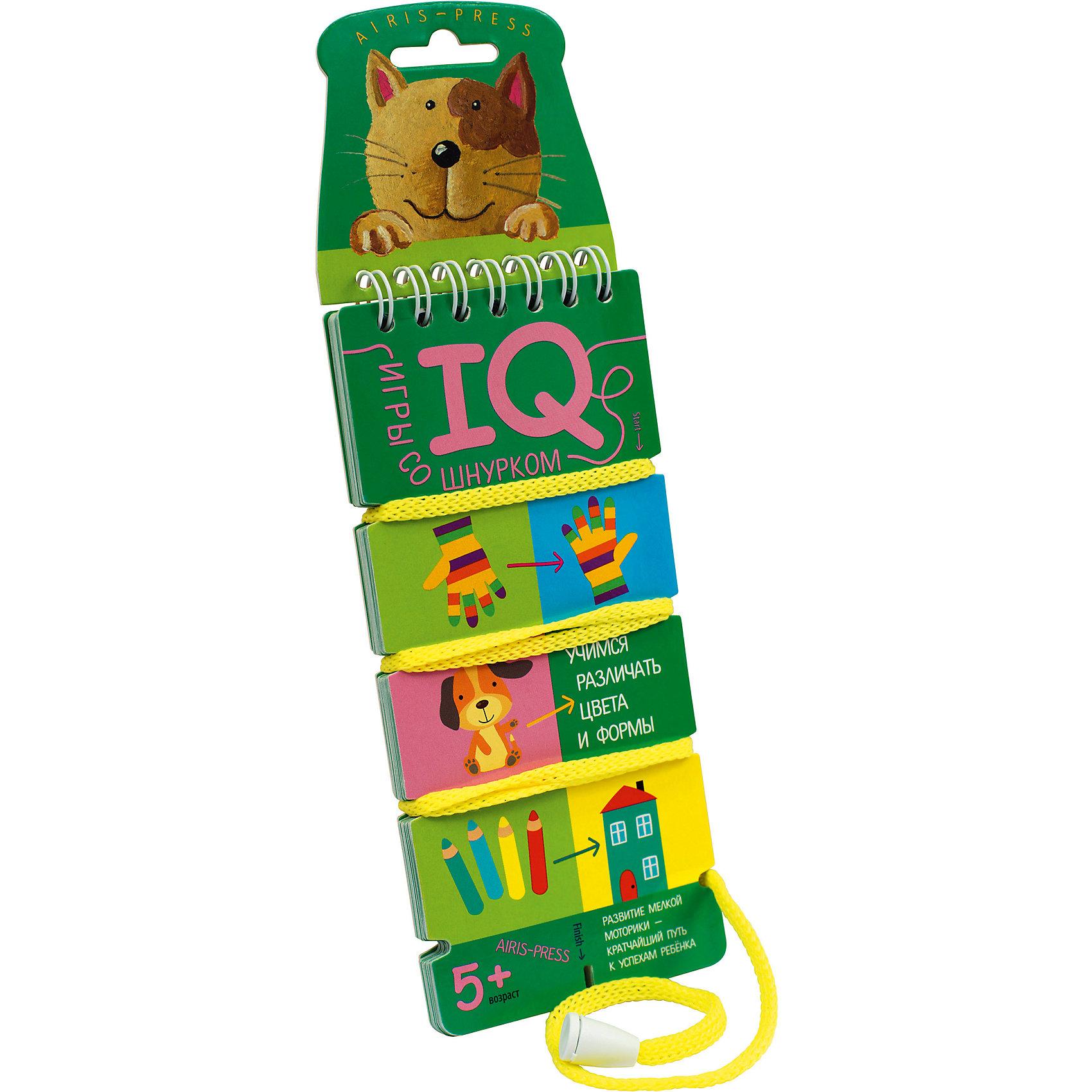 Игры со шнурком Учимся различать цвета и формы, Куликова Е НШнуровки<br>Характеристики товара:<br><br>• возраст: от 5 лет<br>• комплектация: блокнот на пружине со шнурком, состоящий из 18 картонных карточек<br>• автор: Куликова Е.Н.<br>• производитель: Айрис-пресс<br>• серия: IQ игры со шнурком<br>• иллюстрации: цветные<br>• размер блокнота: 7х15,5 см.<br>• вес: 66 гр.<br><br>«Учимся различать цвета и формы» - это развивающее игровое пособие, с помощью которого ребенок научится воспринимать, различать и сравнивать цвета и формы. Интересная форма выполнения заданий и самопроверки увлекает детей и приучает к самостоятельным занятиям.<br><br>В блокноте 18 игровых карточек, переплёт с пружиной и прочный шнурок, надёжно прикреплённый металлической заклёпкой. На каждой карточке картинки-задания. Для каждой картинки необходимо подобрать пару. Схема, по которой нужно подбирать пару, нарисована.<br><br>Для проверки правильности выполнения заданий используется шнурок. Пары последовательно соединяются шнурком. В результате шнурок определенным образом переплетает карточку. Если шнурок будет идти по линиям, нарисованным с обратной стороны карточки, значит задание выполнено, верно.<br><br>Игры со шнурком развивают внимание, усидчивость, самодисциплину, мышление, мелкую моторику и координацию движений. Интуитивно понятные задания помогают ребёнку почувствовать уверенность в своих силах и учиться с удовольствием.<br><br>Игры со шнурком - это простое и удобное пособие для занятий в детском саду, дома и на отдыхе.<br><br>Игры со шнурком Учимся различать цвета и формы, Куликова Е Н можно купить в нашем интернет-магазине.<br><br>Ширина мм: 36<br>Глубина мм: 70<br>Высота мм: 160<br>Вес г: 62<br>Возраст от месяцев: 60<br>Возраст до месяцев: 84<br>Пол: Унисекс<br>Возраст: Детский<br>SKU: 6849572