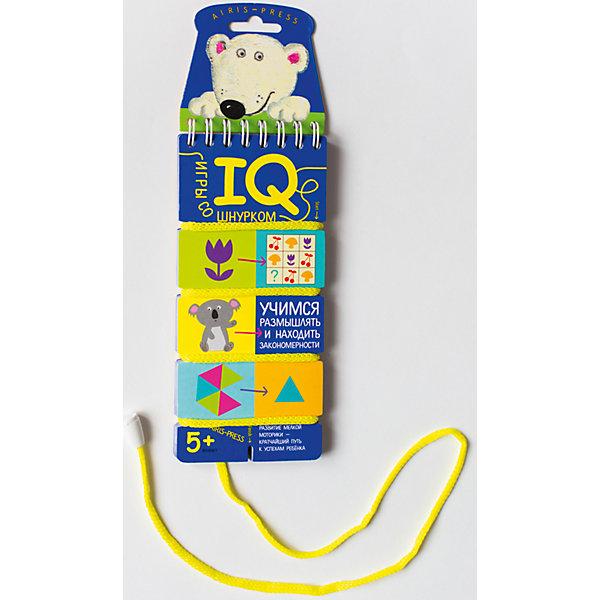 Игры со шнурком Учимся размышлять и находить закономерности, Куликова Е.Н.Шнуровки<br>Характеристики товара:<br><br>• возраст: от 5 лет<br>• комплектация: блокнот на пружине со шнурком, состоящий из 18 картонных карточек<br>• автор: Куликова Е.Н.<br>• производитель: Айрис-пресс<br>• серия: IQ игры со шнурком<br>• иллюстрации: цветные<br>• размер блокнота: 7х15,5 см.<br>• вес: 66 гр.<br><br>«Учимся размышлять и находить закономерности» - это развивающее игровое пособие, с помощью которого ребенок научится находить закономерные связи между предметами. Интересная форма выполнения заданий и самопроверки увлекает детей и приучает к самостоятельным занятиям.<br><br>В блокноте 18 игровых карточек, переплёт с пружиной и прочный шнурок, надёжно прикреплённый металлической заклёпкой. На каждой карточке картинки-задания. Для каждой картинки необходимо подобрать пару. Схема, по которой нужно подбирать пару, нарисована.<br><br>Для проверки правильности выполнения заданий используется шнурок. Пары последовательно соединяются шнурком. В результате шнурок определенным образом переплетает карточку. Если шнурок будет идти по линиям, нарисованным с обратной стороны карточки, значит задание выполнено, верно.<br><br>Игры со шнурком развивают внимание, усидчивость, самодисциплину, мышление, мелкую моторику и координацию движений. Интуитивно понятные задания помогают ребёнку почувствовать уверенность в своих силах и учиться с удовольствием.<br><br>Игры со шнурком - это простое и удобное пособие для занятий в детском саду, дома и на отдыхе.<br><br>Игры со шнурком Учимся размышлять и находить закономерности, Куликова Е.Н. можно купить в нашем интернет-магазине.<br><br>Ширина мм: 36<br>Глубина мм: 70<br>Высота мм: 160<br>Вес г: 62<br>Возраст от месяцев: 60<br>Возраст до месяцев: 84<br>Пол: Унисекс<br>Возраст: Детский<br>SKU: 6849573