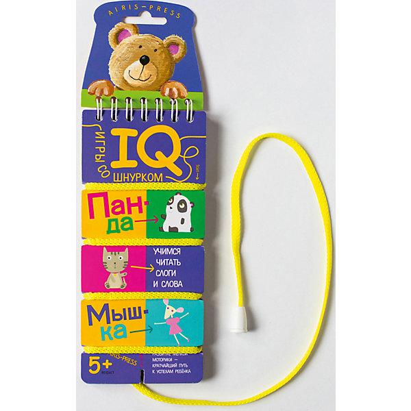 Игры со шнурком Учимся читать слоги и слова, Куликова Е НКниги для развития речи<br>Характеристики товара:<br><br>• возраст: от 5 лет<br>• комплектация: блокнот на пружине со шнурком, состоящий из 18 картонных карточек<br>• автор: Куликова Е.Н.<br>• производитель: Айрис-пресс<br>• серия: IQ игры со шнурком<br>• иллюстрации: цветные<br>• размер блокнота: 7х15,5 см.<br>• вес: 66 гр.<br><br>«Учимся читать слоги и слова» - это развивающее игровое пособие, с помощью которого ребенок научится читать слоги и простые слова. Интересная форма выполнения заданий и самопроверки увлекает детей и приучает к самостоятельным занятиям.<br><br>В блокноте 18 игровых карточек, переплёт с пружиной и прочный шнурок, надёжно прикреплённый металлической заклёпкой. На каждой карточке задания: картинки и небольшие слова, картинки и слоги или картинки и буквы. Для каждой картинки необходимо подобрать слово, слог или букву. Схема, по которой нужно подбирать пару, нарисована.<br><br>Для проверки правильности выполнения заданий используется шнурок. Пары последовательно соединяются шнурком. В результате шнурок определенным образом переплетает карточку. Если шнурок будет идти по линиям, нарисованным с обратной стороны карточки, значит задание выполнено, верно.<br><br>Игры со шнурком развивают внимание, усидчивость, самодисциплину, мышление, мелкую моторику и координацию движений. Интуитивно понятные задания помогают ребёнку почувствовать уверенность в своих силах и учиться с удовольствием.<br><br>Игры со шнурком - это простое и удобное пособие для занятий в детском саду, дома и на отдыхе.<br><br>Игры со шнурком Учимся читать слоги и слова, Куликова Е Н можно купить в нашем интернет-магазине.<br>Ширина мм: 36; Глубина мм: 70; Высота мм: 160; Вес г: 62; Возраст от месяцев: 60; Возраст до месяцев: 84; Пол: Унисекс; Возраст: Детский; SKU: 6849576;