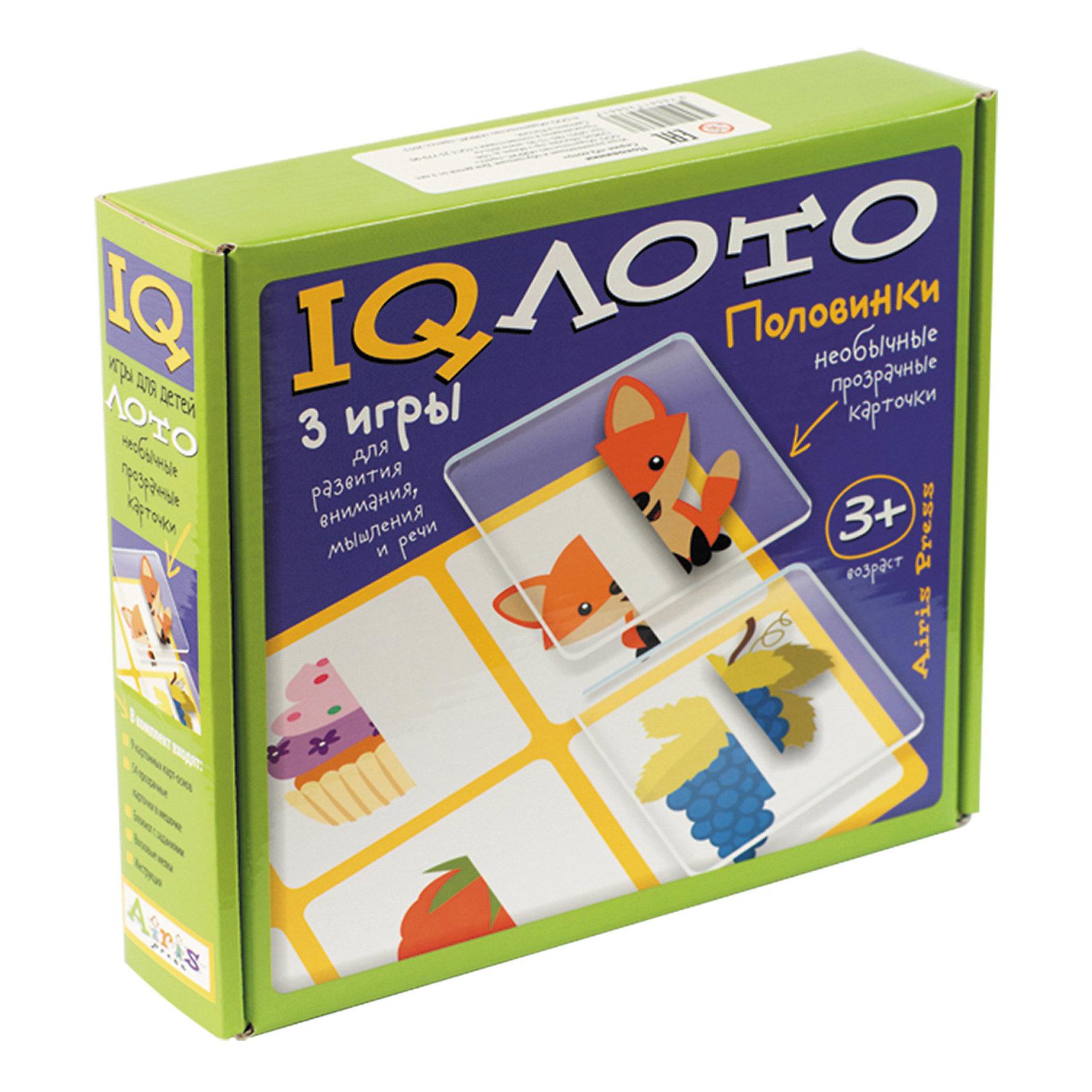 Лото Половинки, комплект из трех игр, 3+Лото<br>Характеристики товара:<br><br>• возраст: от 3 лет<br>• комплектация: 9 картонных двухсторонних карт с рисунками; 54 прозрачные пластиковые карточки в мешочке; блокнот с творческими заданиями; набор цветных восковых мелков.<br>• производитель: Айрис-пресс<br>• серия: IQ лото<br>• упаковка: картонная коробка<br>• размер упаковки: 20,8х24,4х5,2 см.<br>• вес: 470 гр.<br><br>Набор «Половинки» – это комплект из трёх развивающих игр. В него входят 9 картонных двухсторонних карт с рисунками, 54 прозрачные пластиковые карточки в мешочке, блокнот с творческими заданиями и набор цветных восковых мелков.<br>  <br>Играя в интеллектуальное лото, ребёнок учится сопоставлять часть и целое, узнаёт, что такое симметрия и асимметрия, развивает умение сравнивать и группировать (суть игры: подобрать половинки, изображенные на прозрачных карточках к половинкам на картонных карточках). Выполняя задания игры-головоломки, он тренирует внимание и память, воображение и речь, а раскрашивая раскраски-половинки в блокноте для творчества – закрепляет полученные знания, развивает художественное восприятие и творческие способности.<br><br>Набор идеально подходит как для игры одного ребёнка, так и для работы с группой детей. Многофункциональность и удобство набора позволяют использовать его в детском саду, дома и на отдыхе.<br><br>Лото Половинки, комплект из трех игр, 3+ можно купить в нашем интернет-магазине.<br><br>Ширина мм: 55<br>Глубина мм: 232<br>Высота мм: 205<br>Вес г: 100<br>Возраст от месяцев: 36<br>Возраст до месяцев: 48<br>Пол: Унисекс<br>Возраст: Детский<br>SKU: 6849577