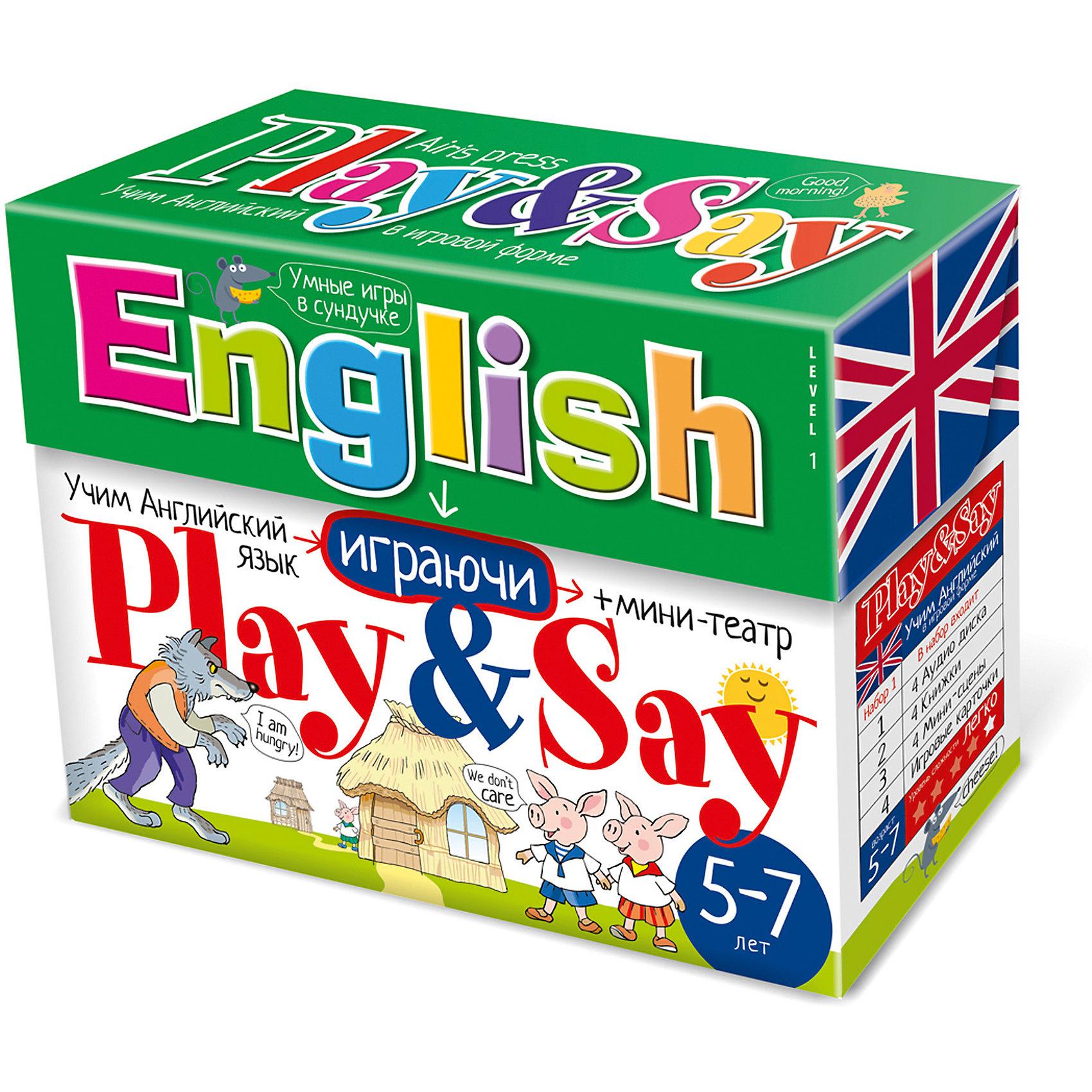 Учим английский язык Play&amp;Say, уровень 1Иностранный язык<br>Характеристики товара:<br><br>• возраст: от 5 лет<br>• комплектация: 4 книги со сказками («Три поросёнка», «Репка», «Теремок», «Кошка и мышка»); компакт-диск; набор игровых карточек; объемный мини-театр (4 мини-сцены, герои, предметы из сказок); сборник с методическими рекомендациями.<br>• производитель: Айрис-пресс<br>• серия: Умные игры в сундучке<br>• упаковка: картонная коробка-сундучок<br>• размер упаковки: 16,5х22,7х6,8 см.<br>• вес: 674 гр.<br><br>Набор Учим английский язык «Play&amp;Say», уровень 1 из серии «Умные игры в сундучке» поможет детям преодолеть языковой барьер и начать говорить по-английски.<br><br>В набор входят 4 книги со сказками, адаптированными специально для детей младшего школьного возраста («Три поросёнка», «Репка», «Теремок», «Кошка и мышка»). К сказкам прилагается компакт-диск, на котором представлены аудиозаписи сказок. Также в сундучке вы найдёте набор игровых карточек, разработанный таким образом, что ребёнок во время игры сможет с удовольствием и не заметно для себя выучить новые английские слова (более 200 слов), научиться строить предложения в настоящем времени, вести диалог, описывать героев и комментировать события. В набор также входит объемный мини-театр с игровыми фигурками (4 мини-сцены, герои и предметы из сказок). Мини-театр позволит разыграть четыре спектакля по мотивам входящих в набор сказок.<br><br>Кроме того, в сундучке вы найдёте сборник с методическими рекомендациями, который поможет вам правильно организовать работу со всеми элементами набора.<br><br>Набор Учим английский язык Play&amp;Say, уровень 1 можно купить в нашем интернет-магазине.<br><br>Ширина мм: 65<br>Глубина мм: 220<br>Высота мм: 165<br>Вес г: 670<br>Возраст от месяцев: -2147483648<br>Возраст до месяцев: 2147483647<br>Пол: Унисекс<br>Возраст: Детский<br>SKU: 6849581