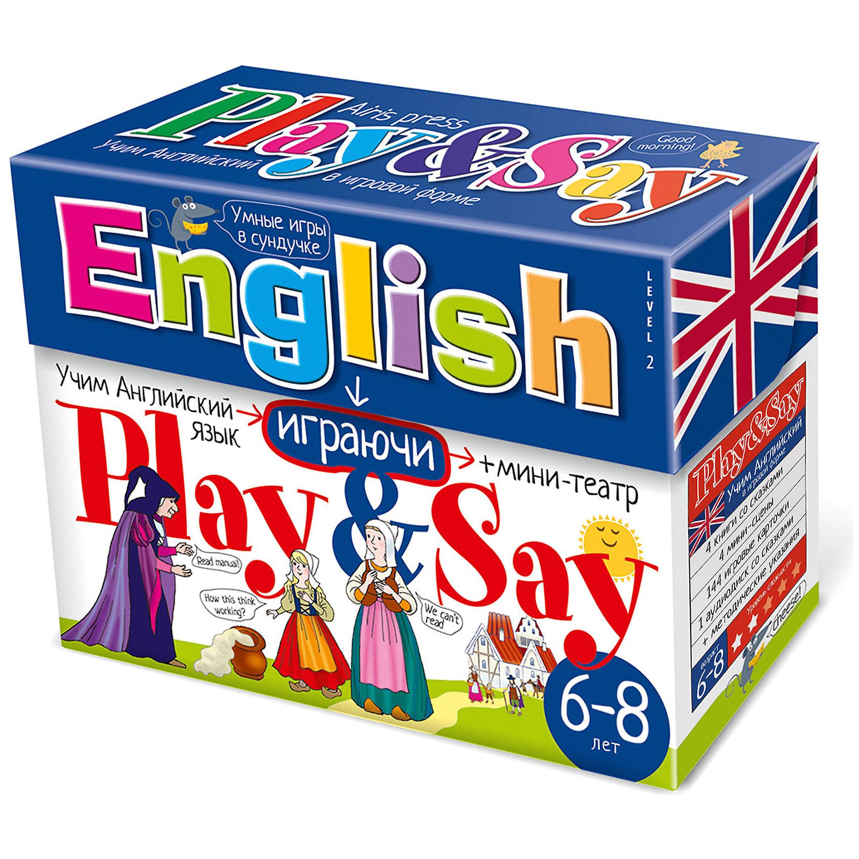 Учим английский язык Play&amp;Say, уровень 2, синийИностранный язык<br>Набор English: Play &amp; Say. Level 2 из серии «Умные игры в сундучке» поможет детям преодолеть языковой барьер и начать говорить по-английски. &#13;<br>В набор входят 4 книги со сказками, адаптированными специально для детей младшего школьного возраста («Колобок», «Златовласка», «Волшебный горшочек каши», «Три поросёнка становятся детективами»). К сказкам прилагается компакт-диск, на котором представлены аудиозаписи сказок. Также в сундучке вы найдёте набор игровых карточек, разработанный таким образом, что ребёнок во время игры сможет с удовольствием и не заметно для себя выучить новые английские слова. В набор также входит объемный мини-театр с игровыми фигурками (4 мини-сцены + герои и предметы из сказок). Мини-театр позволит разыграть четыре спектакля по мотивам входящих в набор сказок.&#13;<br>Кроме того, в сундучке вы найдёте сборник с методическими рекомендациями, который поможет вам правильно организовать работу со всеми элементами набора.<br><br>Ширина мм: 65<br>Глубина мм: 220<br>Высота мм: 165<br>Вес г: 700<br>Возраст от месяцев: -2147483648<br>Возраст до месяцев: 2147483647<br>Пол: Унисекс<br>Возраст: Детский<br>SKU: 6849582