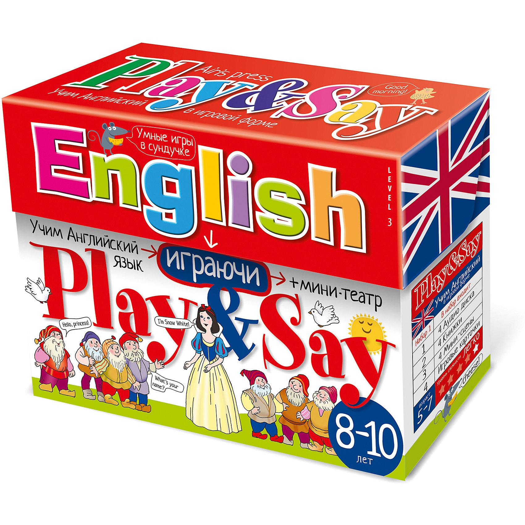 Учим английский язык Play&amp;Say, уровень 3, красныйАЙРИС-пресс<br>Набор English: Play &amp; Say. Level 3 из серии «Умные игры в сундучке» поможет детям преодолеть языковой барьер и начать говорить по-английски. &#13;<br>В набор входят 4 книги со сказками, адаптированными специально для детей младшего школьного возраста («Красная шапочка», «Белоснежка», «Красавица и чудовище», «Золушка»). К сказкам прилагается компакт-диск, на котором представлены аудиозаписи сказок. Также в сундучке вы найдёте набор игровых карточек, разработанный таким образом, что ребёнок во время игры сможет с удовольствием и не заметно для себя выучить новые английские слова. В набор также входит объемный мини-театр с игровыми фигурками (8 мини-сцен + герои и предметы из сказок). Мини-театр позволит разыграть четыре спектакля по мотивам входящих в набор сказок.&#13;<br>Кроме того, в сундучке вы найдёте сборник с методическими рекомендациями, который поможет вам правильно организовать работу со всеми элементами набора.<br><br>Ширина мм: 65<br>Глубина мм: 220<br>Высота мм: 165<br>Вес г: 750<br>Возраст от месяцев: -2147483648<br>Возраст до месяцев: 2147483647<br>Пол: Унисекс<br>Возраст: Детский<br>SKU: 6849583
