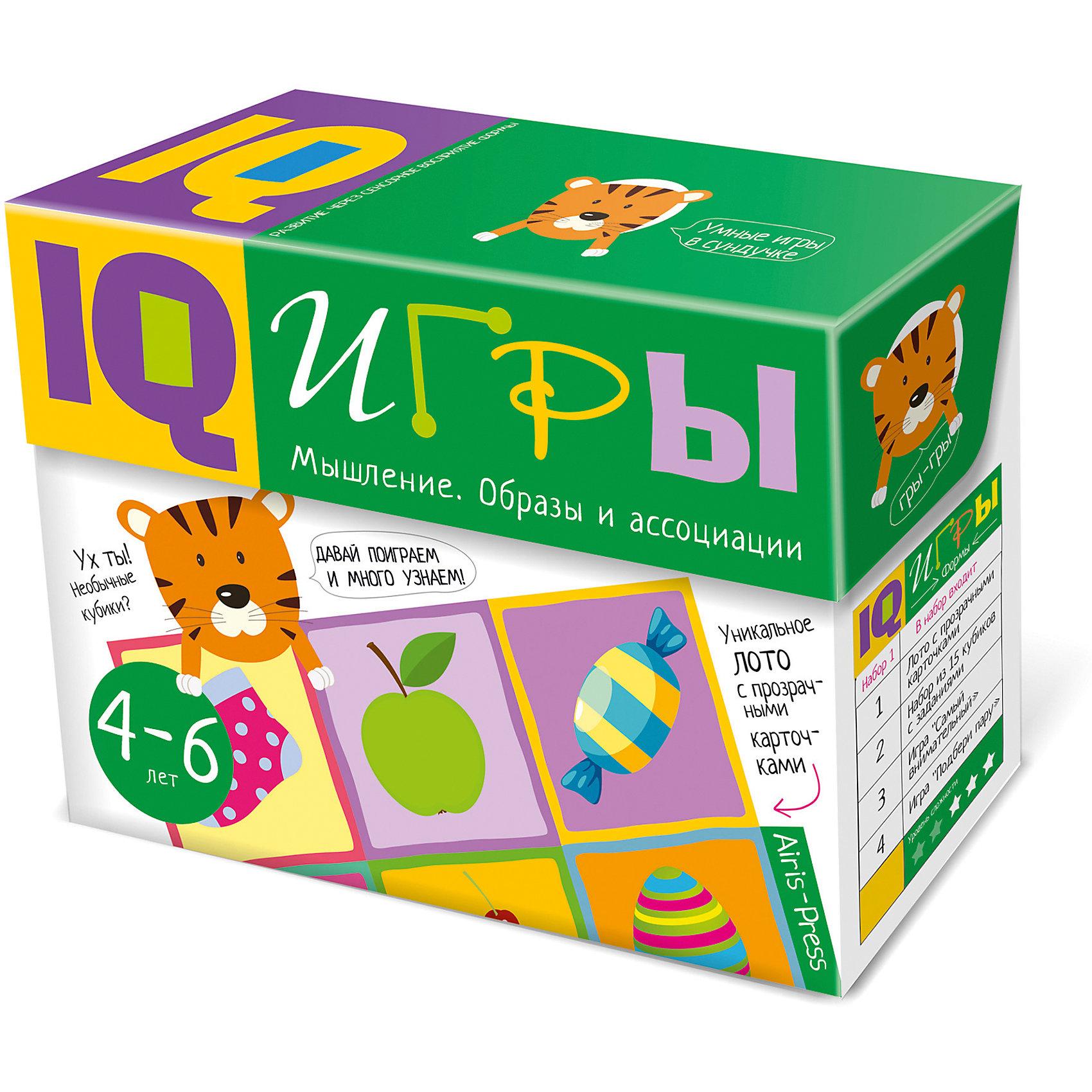 Сундучок с  IQ играми Мышление: Образы и ассоциации, 4-6 летКниги для развития мышления<br>IQ-игры «Мышление. Образы и ассоциации» — это набор интересных игр для активной подготовки к школе. Они направлены на развитие сенсорики, внимания, памяти, мышления, воображения и речи. В процессе игры ребёнок будет соотносить объём и плоскость, научится узнавать предмет по силуэту, выделять характерные детали, находить ассоциативные связи между предметами. Он сможет самостоятельно определять, правильно ли выполнено задание, научится видеть свои ошибки и исправлять их. Играть можно вдвоём (если ребёнок маленький) или в компании (хороший вариант для старших дошкольников).&#13;<br>В игровой комплект включены 5 развивающих игр: IQ-лото с 54 прозрачными карточками, 12 кубиков с изображением геометрических фигур, увлекательная игра-головоломка «Я сочиняю сказку», необычная игра с прищепками «Подбери пару», игра с маркером «Кляксики», а также методическое пособие с подробным описанием заданий. &#13;<br>Набор предназначен для детей 4-6лет.<br><br>Ширина мм: 80<br>Глубина мм: 220<br>Высота мм: 165<br>Вес г: 780<br>Возраст от месяцев: 48<br>Возраст до месяцев: 72<br>Пол: Унисекс<br>Возраст: Детский<br>SKU: 6849585