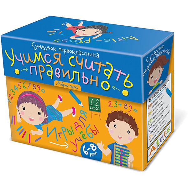 Комплект из 5 игр Учимся считать правильноПособия для обучения счёту<br>Характеристики товара:<br><br>• возраст: от 6 лет<br>• комплектация: разрезные карточки «Гуси»; занимательные карточки «Лисята»; карточки с заданиями «Геометрия» и «Логика»; тестовые карточки «Математика» 1-2 классы.<br>• производитель: Айрис-пресс<br>• серия: Умные игры в сундучке<br>• упаковка: картонная коробка-сундучок<br>• размер упаковки: 16,5х22х8 см.<br>• вес: 956 гр.<br><br>Специально подобранный комплект составлен в соответствии со школьной программой и направлен на эффективное изучение основ предмета, развитие умения мобильно решать учебные задачи и повышение успеваемости в школе.<br><br>В набор входит: 1. Разрезные карточки «Гуси» помогут ребенку освоить устный счет в пределах 20, научат решать задачи и работать с числовыми выражениями; 2. Занимательные карточки «Лисята» помогут освоить устный счёт в пределах 100, познакомят со схемами-моделями чисел и научат подбирать к числу модель; 3. Карточки с заданиями «Геометрия» научат различать геометрические фигуры, находить периметр и площадь фигур, работать с проекциями и чертежами объёмных фигур; 4. Карточки с заданиями «Логика» научат решать логические задачи, работать с информацией в виде схем и таблиц; 5. Тестовые карточки «Математика» с проверочной таблицей по всем темам школьного курса обеспечат активный тренинг и комплексную подготовку к контрольным и самостоятельным работам.<br><br>Комплект из 5 игр Учимся считать правильно можно купить в нашем интернет-магазине.<br>Ширина мм: 80; Глубина мм: 220; Высота мм: 165; Вес г: 860; Возраст от месяцев: 72; Возраст до месяцев: 96; Пол: Унисекс; Возраст: Детский; SKU: 6849587;