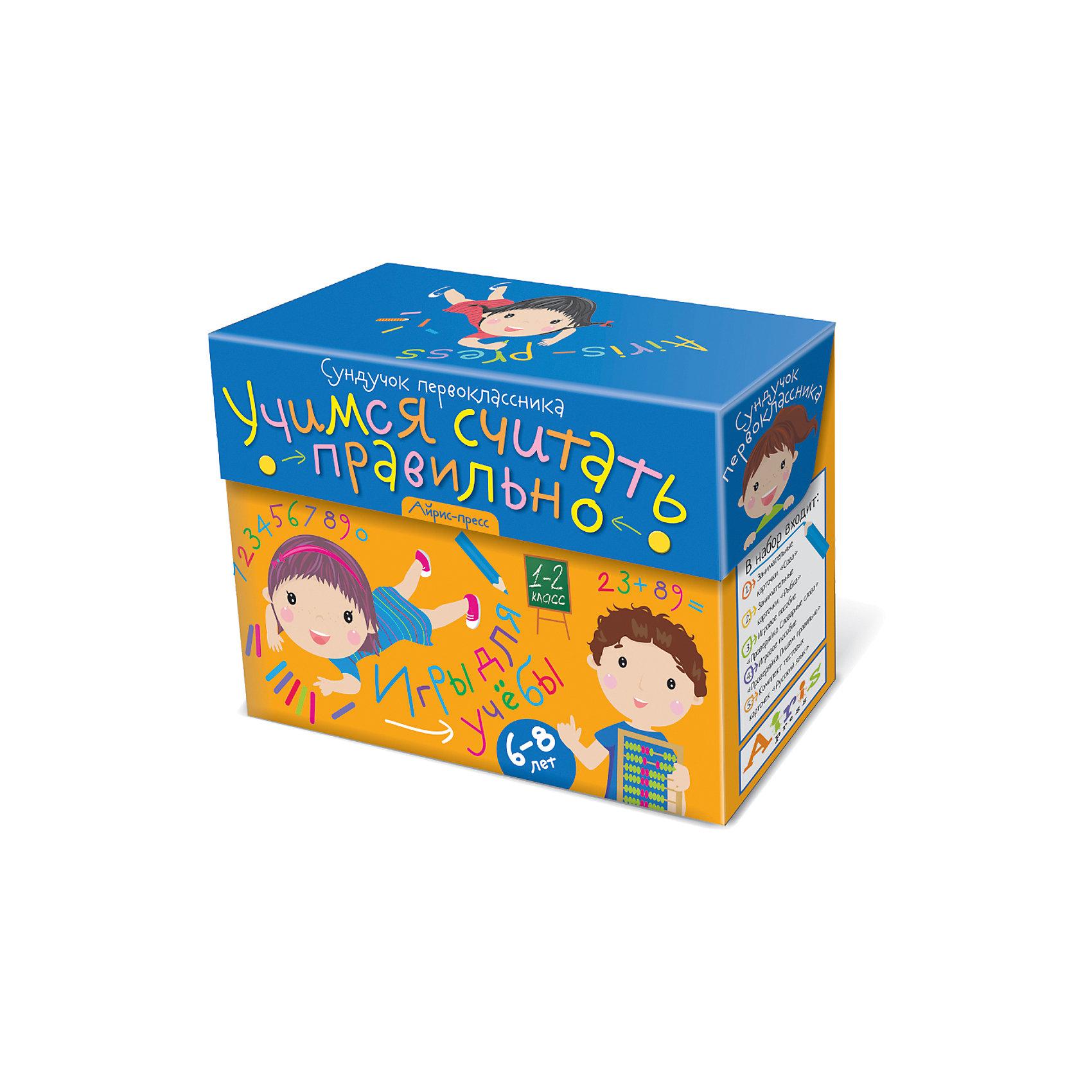 Комплект из 5 игр Учимся считать правильноПособия для обучения счёту<br>Характеристики товара:<br><br>• возраст: от 6 лет<br>• комплектация: разрезные карточки «Гуси»; занимательные карточки «Лисята»; карточки с заданиями «Геометрия» и «Логика»; тестовые карточки «Математика» 1-2 классы.<br>• производитель: Айрис-пресс<br>• серия: Умные игры в сундучке<br>• упаковка: картонная коробка-сундучок<br>• размер упаковки: 16,5х22х8 см.<br>• вес: 956 гр.<br><br>Специально подобранный комплект составлен в соответствии со школьной программой и направлен на эффективное изучение основ предмета, развитие умения мобильно решать учебные задачи и повышение успеваемости в школе.<br><br>В набор входит: 1. Разрезные карточки «Гуси» помогут ребенку освоить устный счет в пределах 20, научат решать задачи и работать с числовыми выражениями; 2. Занимательные карточки «Лисята» помогут освоить устный счёт в пределах 100, познакомят со схемами-моделями чисел и научат подбирать к числу модель; 3. Карточки с заданиями «Геометрия» научат различать геометрические фигуры, находить периметр и площадь фигур, работать с проекциями и чертежами объёмных фигур; 4. Карточки с заданиями «Логика» научат решать логические задачи, работать с информацией в виде схем и таблиц; 5. Тестовые карточки «Математика» с проверочной таблицей по всем темам школьного курса обеспечат активный тренинг и комплексную подготовку к контрольным и самостоятельным работам.<br><br>Комплект из 5 игр Учимся считать правильно можно купить в нашем интернет-магазине.<br><br>Ширина мм: 80<br>Глубина мм: 220<br>Высота мм: 165<br>Вес г: 860<br>Возраст от месяцев: 72<br>Возраст до месяцев: 96<br>Пол: Унисекс<br>Возраст: Детский<br>SKU: 6849587