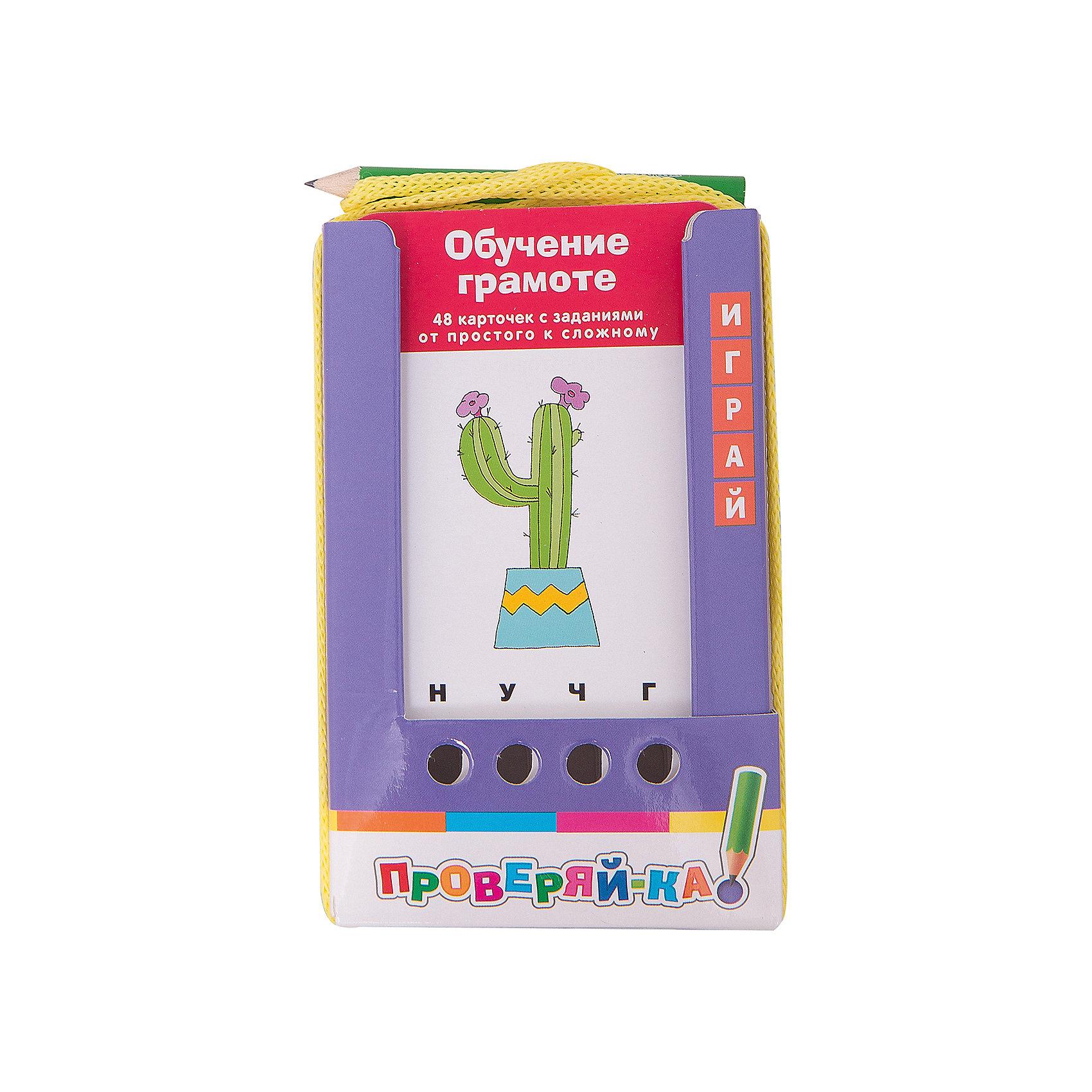 English: Проверяй-ка: Обучение грамотеАЙРИС-пресс<br>Комплект состоит из 48 двухсторонних карточек и рассчитан на две разных игры с цветной и чёрно-белой сторонами. Игры-задания на карточках с рисунками, кроссвордами, головоломками  познакомят ребёнка с буквами русского алфавита, научат определять и различать гласные и согласные звуки, ставить ударение в словах и работать со звуковыми моделями.&#13;<br>Условия игры с карточками подразумевают их многократное использование. Простота и удобство комплекта позволяют организовать игру в детском саду, в школе, дома, а также в транспорте или на природе. Благодаря игровой форме пособия учебный материал усваивается легче и без принуждения, реализуется безопасное для здоровья ребёнка обучение.<br><br>Ширина мм: 22<br>Глубина мм: 90<br>Высота мм: 140<br>Вес г: 120<br>Возраст от месяцев: 60<br>Возраст до месяцев: 84<br>Пол: Унисекс<br>Возраст: Детский<br>SKU: 6849599