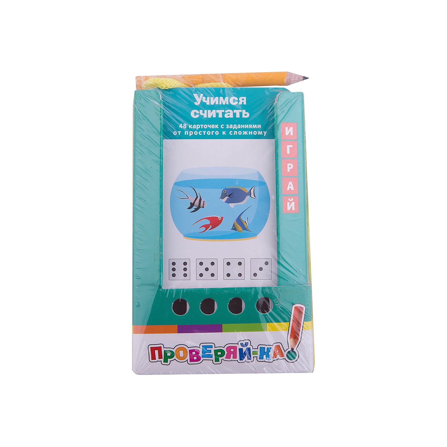 English: Проверяй-ка: Учимся считать, Куликова Е.Н.Иностранный язык<br>Комплект состоит из 48 двухсторонних карточек и рассчитан на две разных игры с цветной и чёрно-белой сторонами. Игры-задания на карточках научат ребёнка сравнивать числа, складывать и вычитать в пределах 10, познакомят с порядковым счётом до 20.&#13;<br>Условия игры с карточками подразумевают их многократное использование. Простота и удобство комплекта позволяют организовать игру в школе и дома, а также в транспорте или на природе.&#13;<br>Благодаря игровой форме пособия учебный материал усваивается легче и без принуждения, реализуется безопасное для здоровья ребёнка обучение.<br><br>Ширина мм: 22<br>Глубина мм: 90<br>Высота мм: 140<br>Вес г: 120<br>Возраст от месяцев: 72<br>Возраст до месяцев: 96<br>Пол: Унисекс<br>Возраст: Детский<br>SKU: 6849602